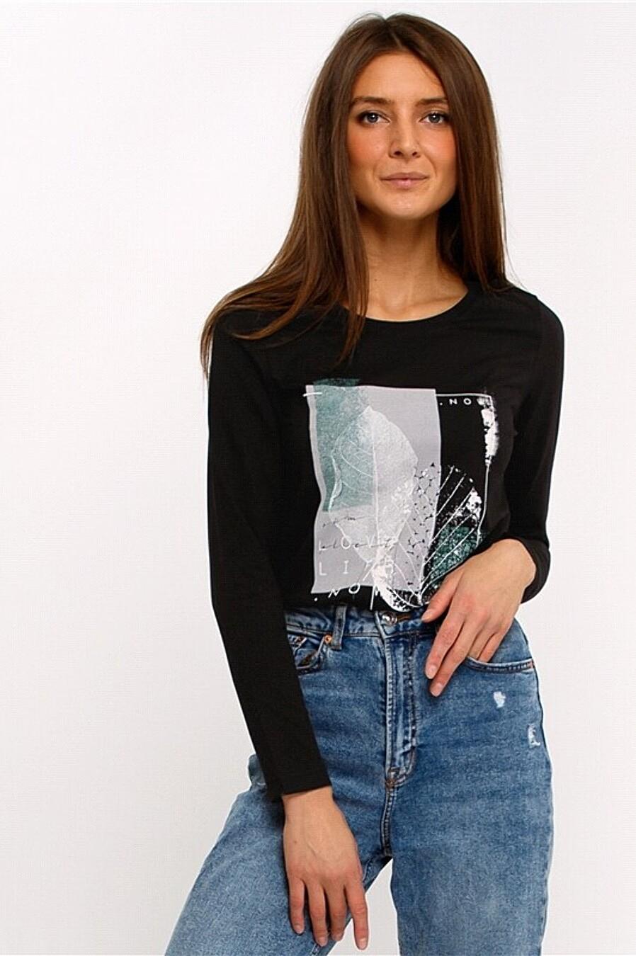 Лонгслив  для женщин АПРЕЛЬ 707968 купить оптом от производителя. Совместная покупка женской одежды в OptMoyo