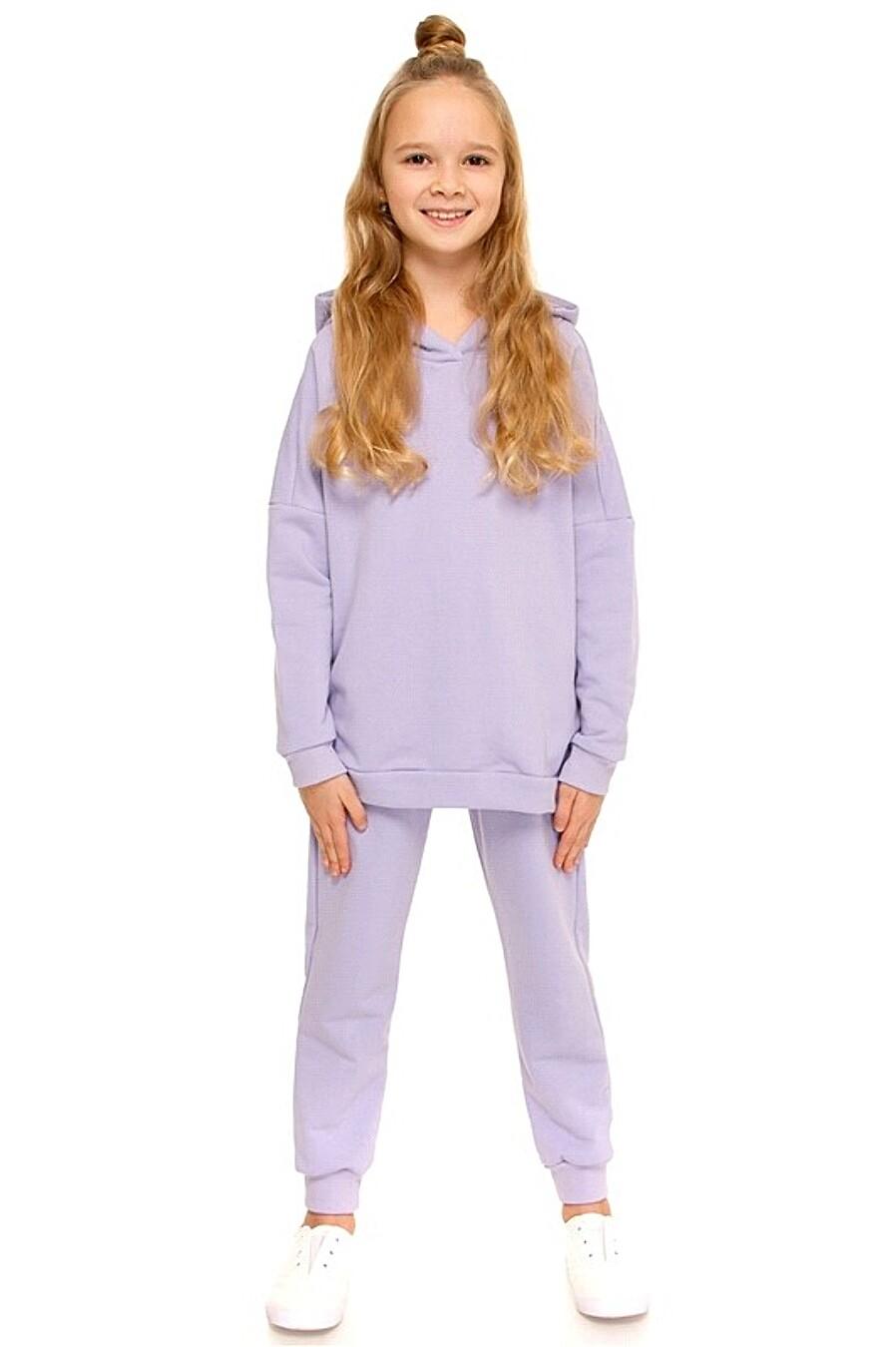 Костюм (худи+брюки) для девочек АПРЕЛЬ 707991 купить оптом от производителя. Совместная покупка детской одежды в OptMoyo
