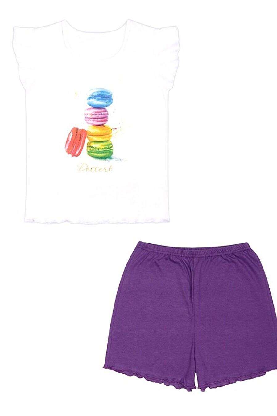 Пижама (футболка+шорты) для девочек АПРЕЛЬ 707996 купить оптом от производителя. Совместная покупка детской одежды в OptMoyo