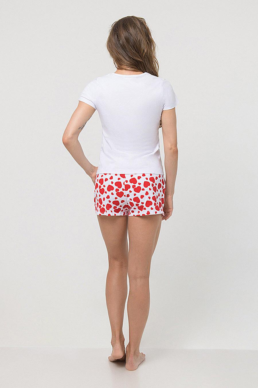 Пижама IMPRELLY (708005), купить в Moyo.moda