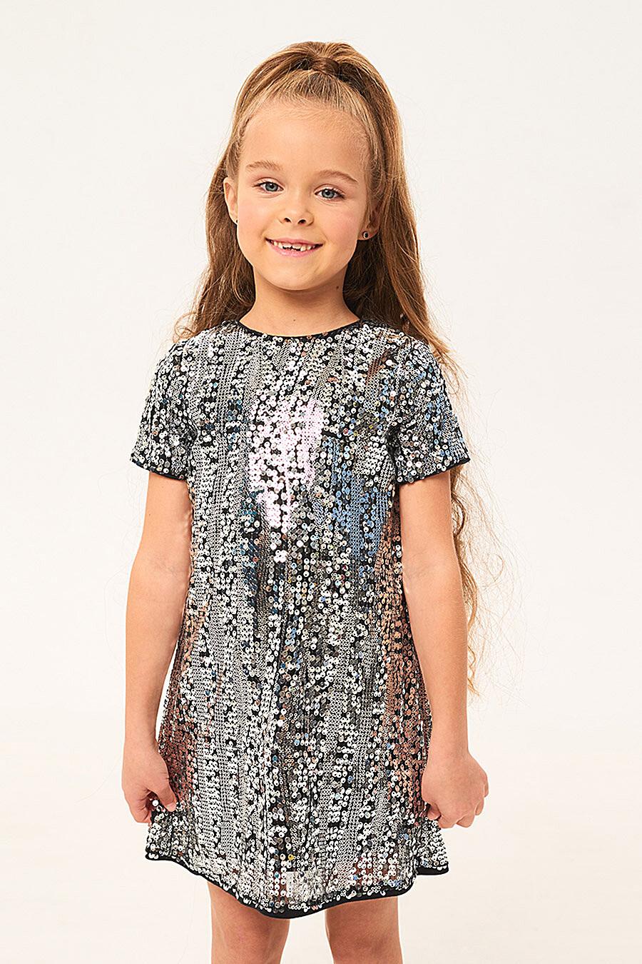 Платье для девочек IN FUNT 708013 купить оптом от производителя. Совместная покупка детской одежды в OptMoyo