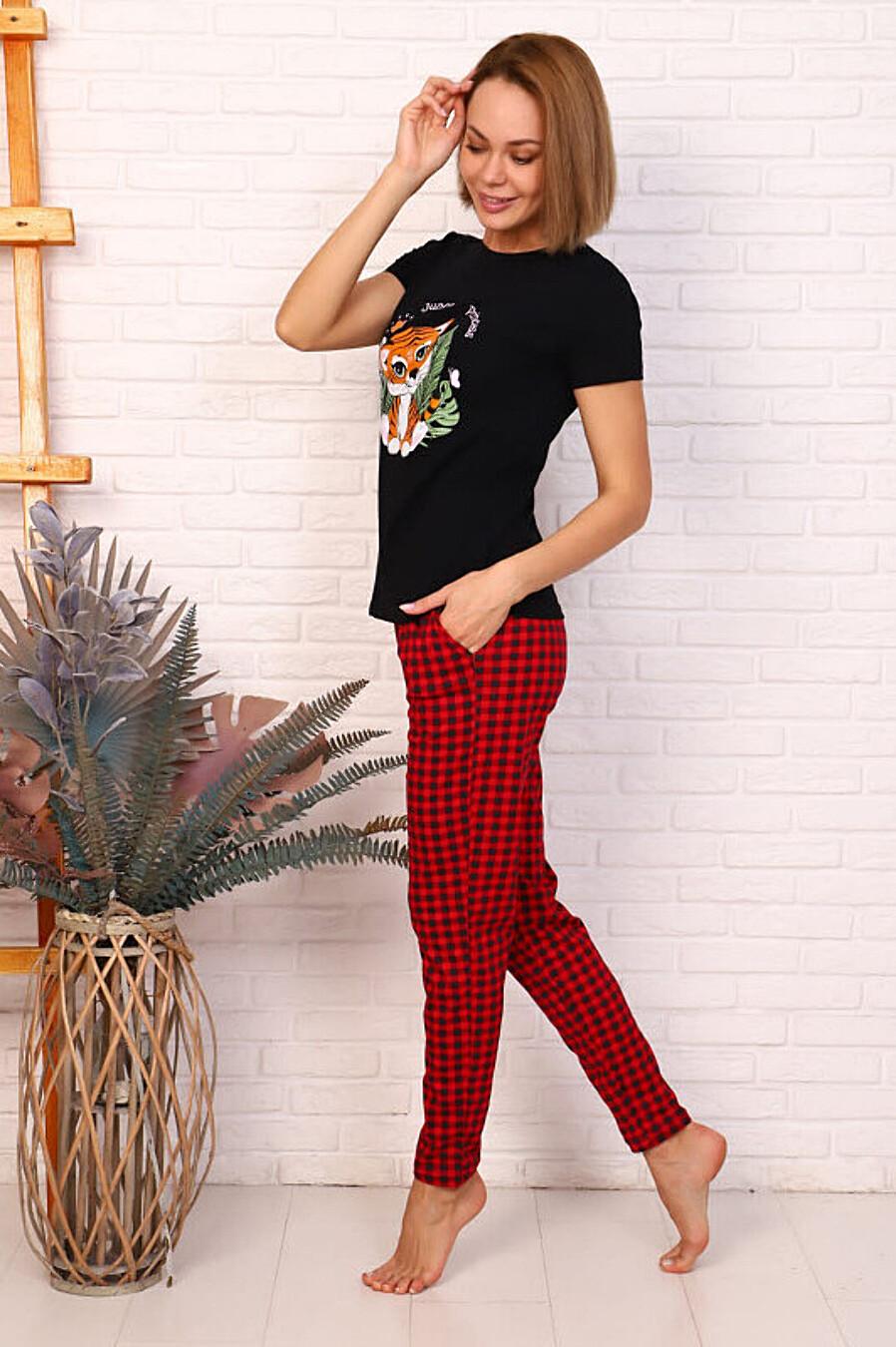Костюм (футболка+брюки) для женщин SOFIYA37 708052 купить оптом от производителя. Совместная покупка женской одежды в OptMoyo