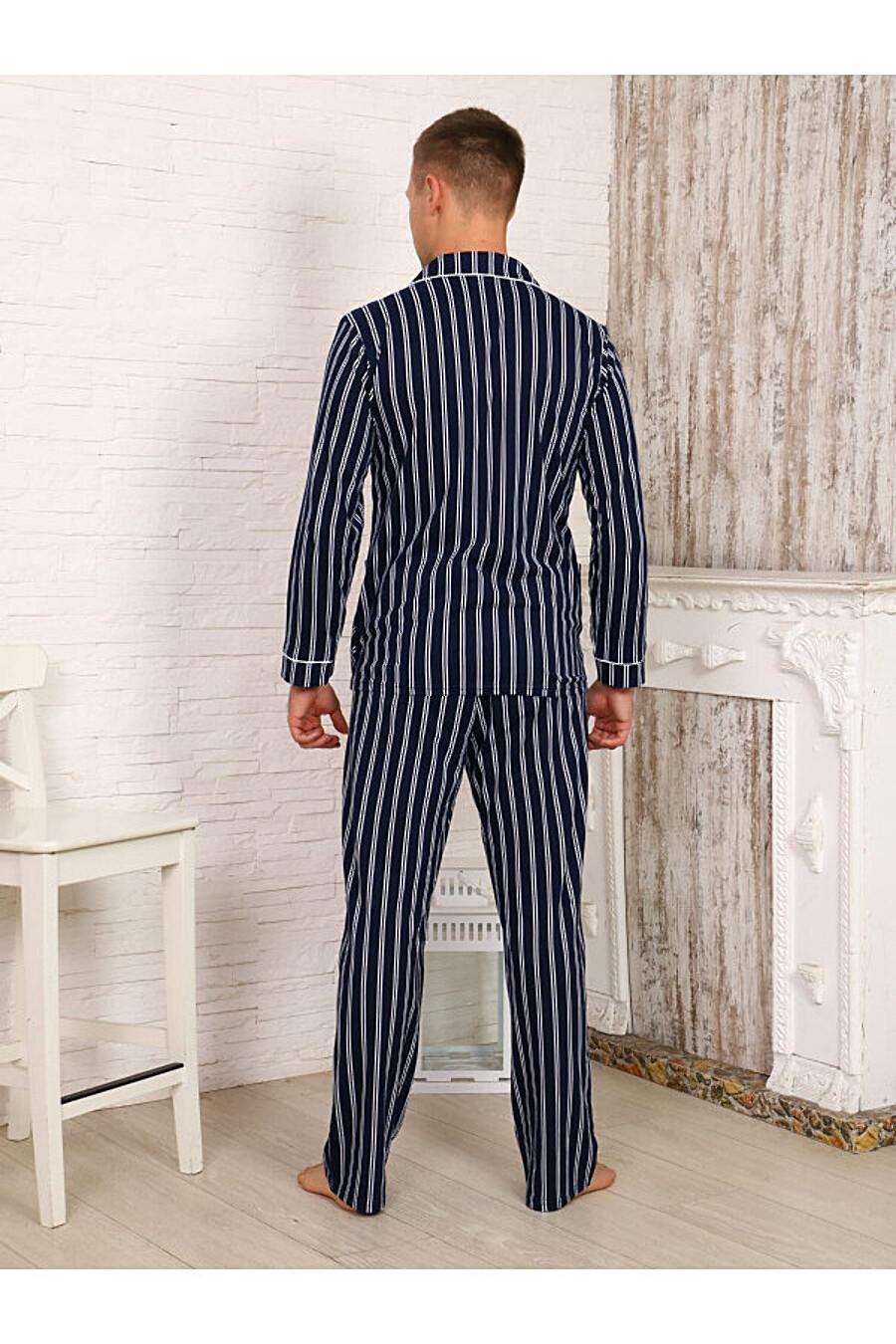 Костюм(Брюки+рубашка) для мужчин SOFIYA37 708066 купить оптом от производителя. Совместная покупка мужской одежды в OptMoyo