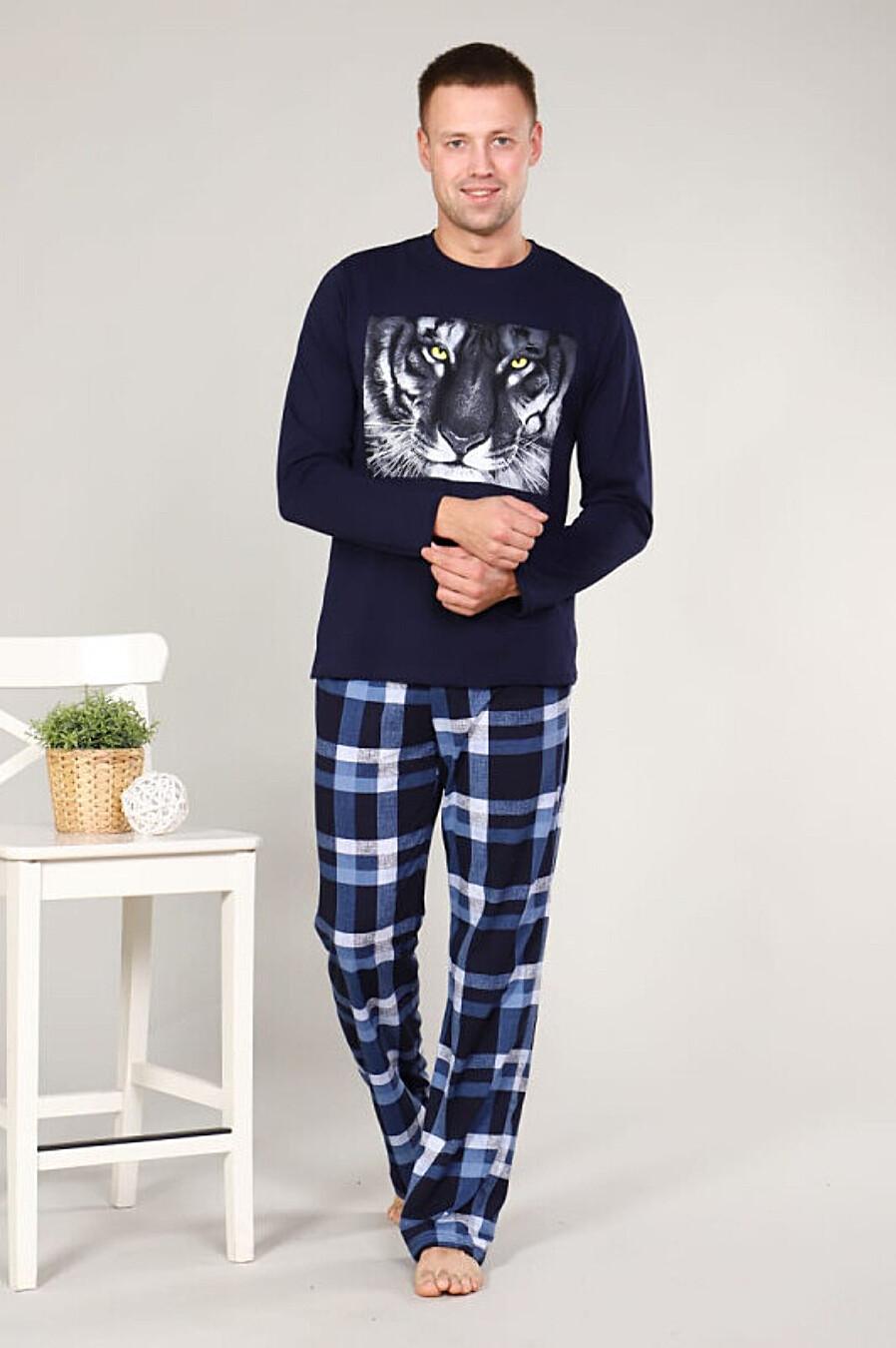 Костюм(Брюки+футболка) для мужчин SOFIYA37 708067 купить оптом от производителя. Совместная покупка мужской одежды в OptMoyo
