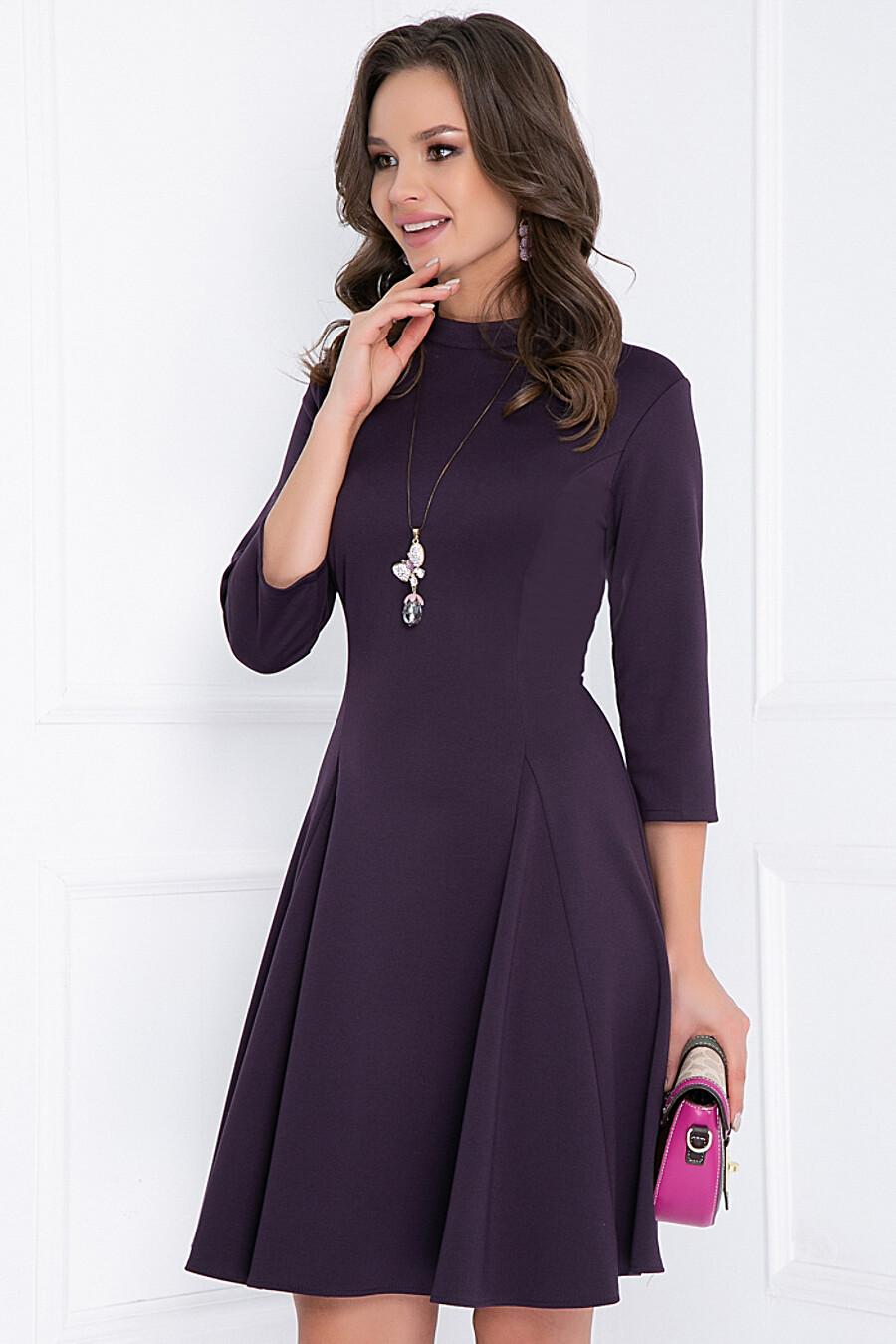 Платье BELLOVERA (708086), купить в Moyo.moda