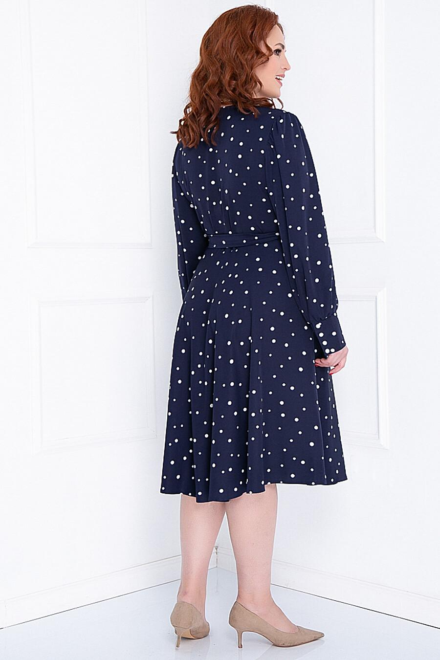 Платье BELLOVERA (708088), купить в Moyo.moda