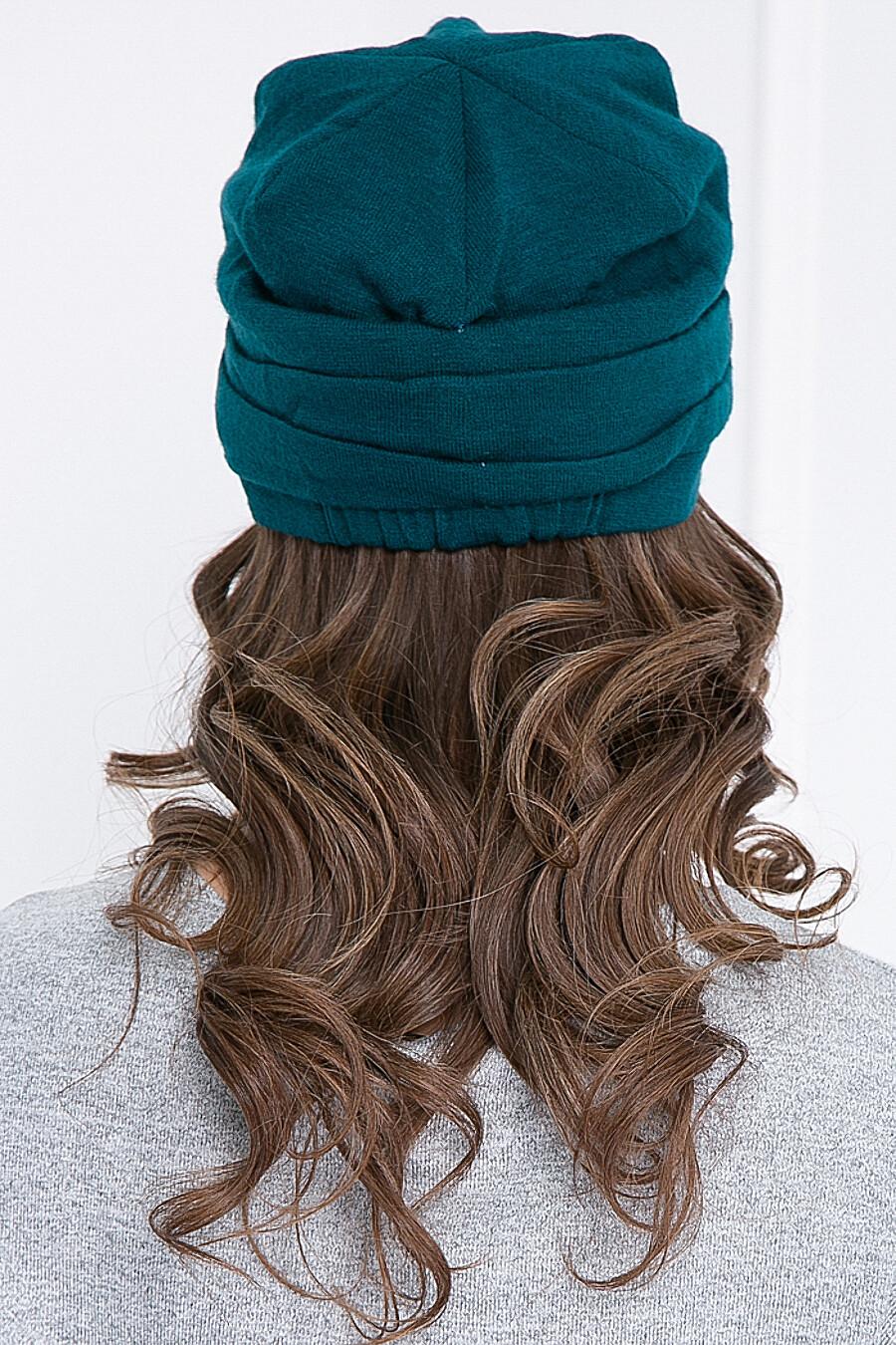 Шапка BELLOVERA (708090), купить в Moyo.moda