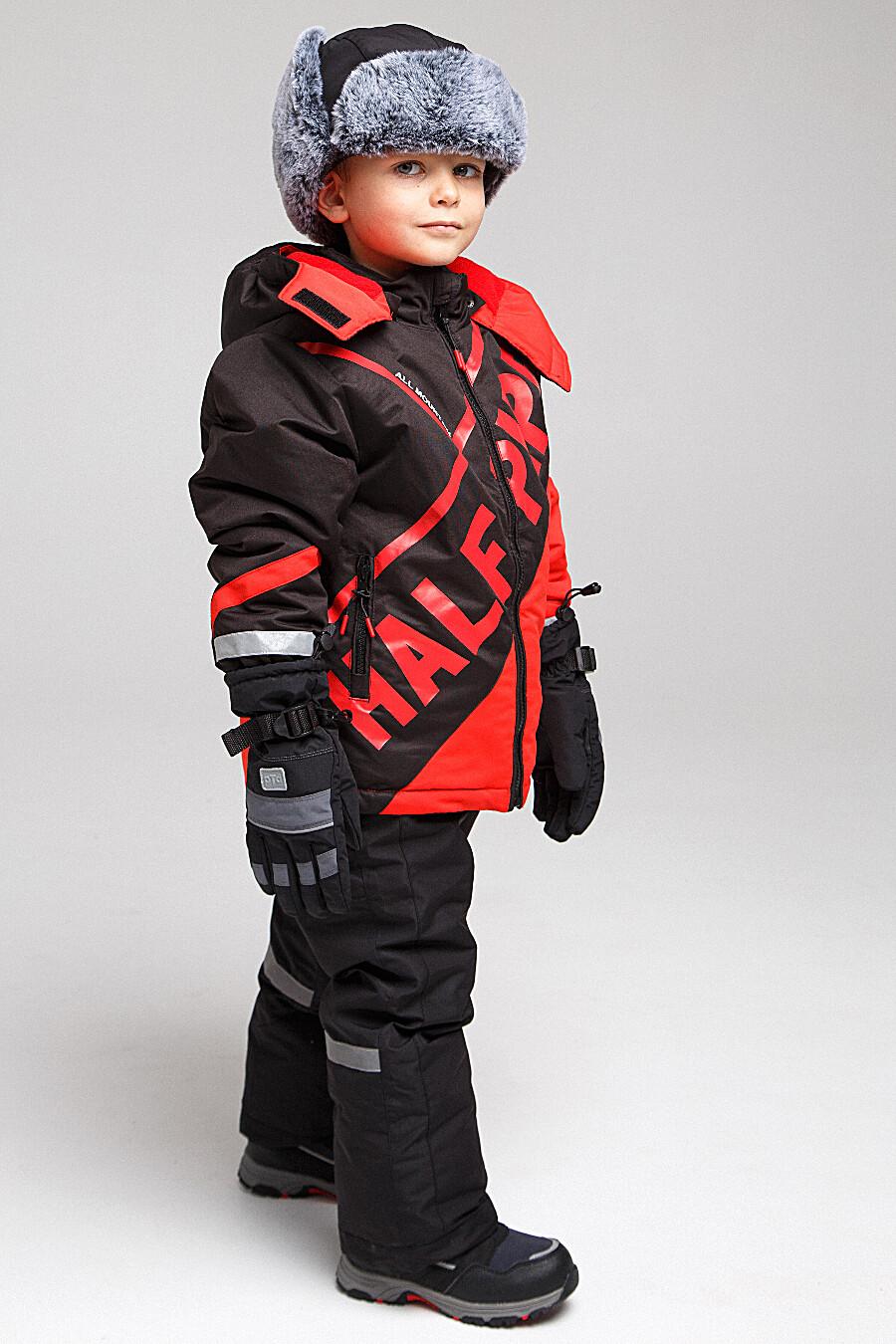 Куртка PLAYTODAY (708098), купить в Moyo.moda