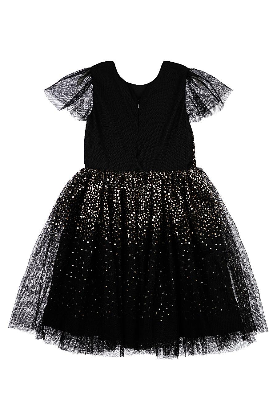 Платье PLAYTODAY (708101), купить в Moyo.moda