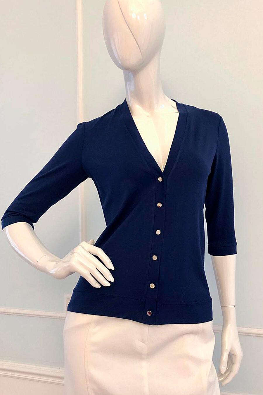 Жакет для женщин VEMINA 708181 купить оптом от производителя. Совместная покупка женской одежды в OptMoyo