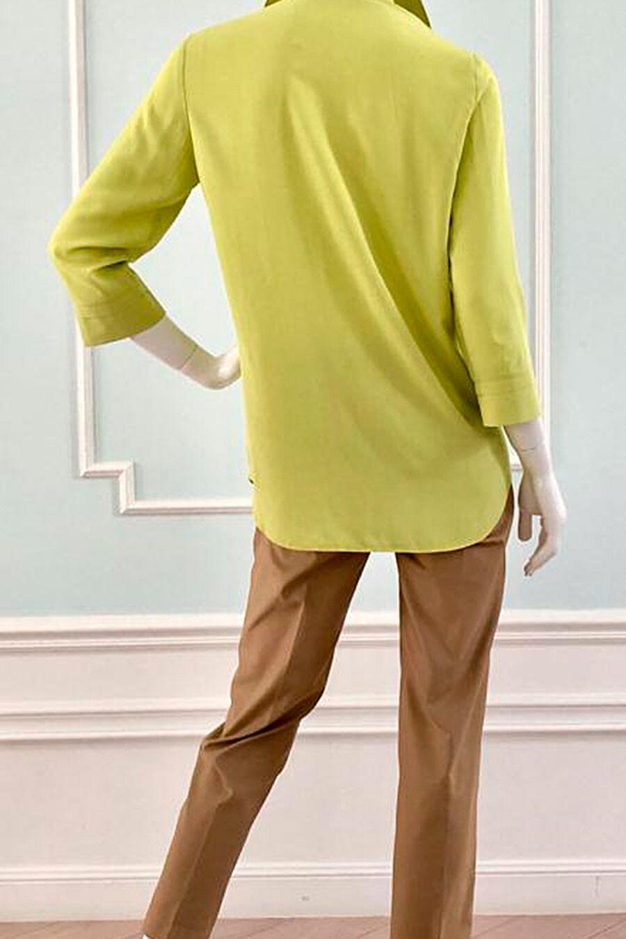 Блуза для женщин VEMINA 708182 купить оптом от производителя. Совместная покупка женской одежды в OptMoyo