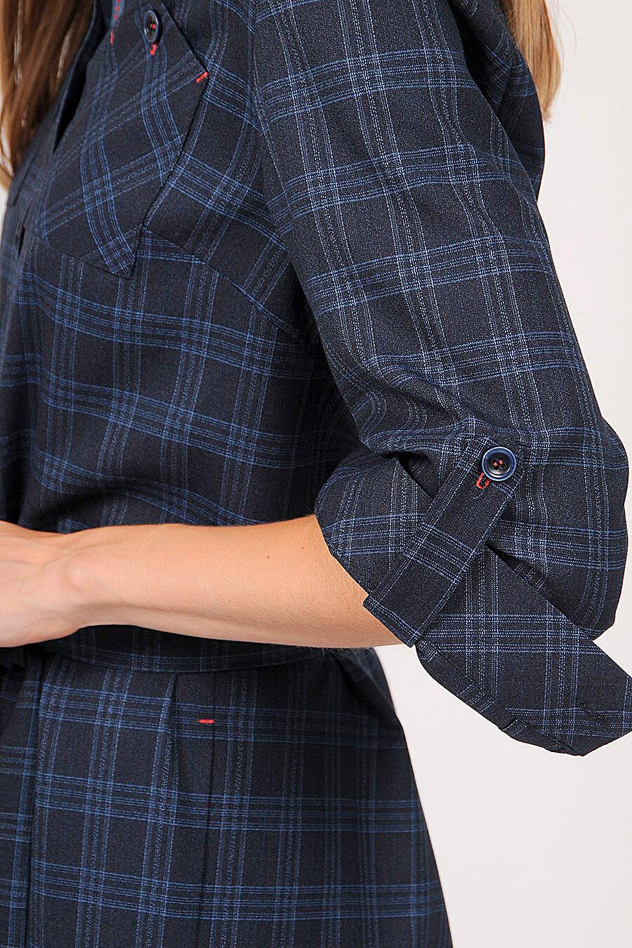 Платье для женщин VEMINA 708187 купить оптом от производителя. Совместная покупка женской одежды в OptMoyo