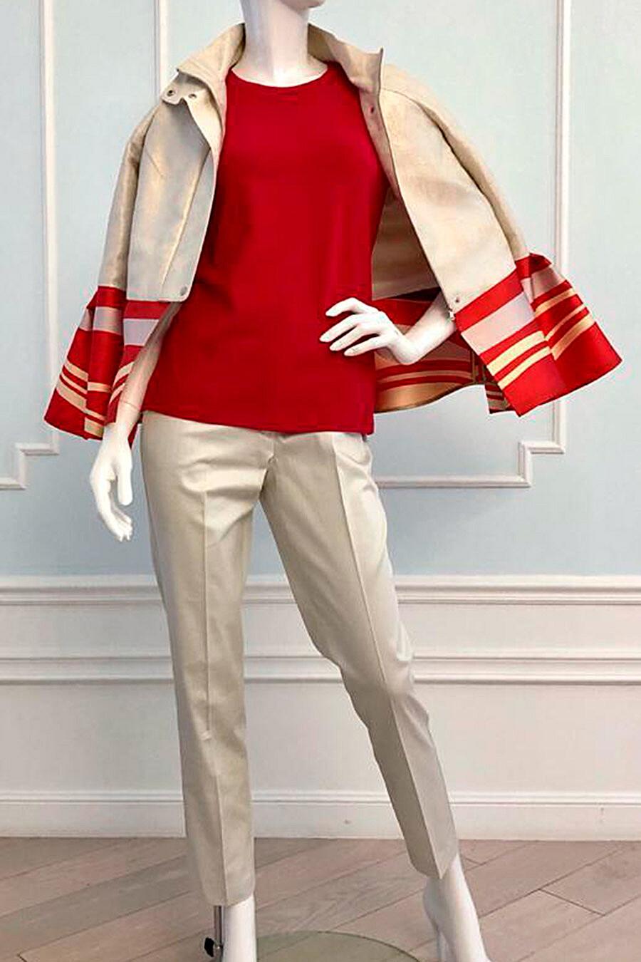 Брюки для женщин VEMINA 708193 купить оптом от производителя. Совместная покупка женской одежды в OptMoyo