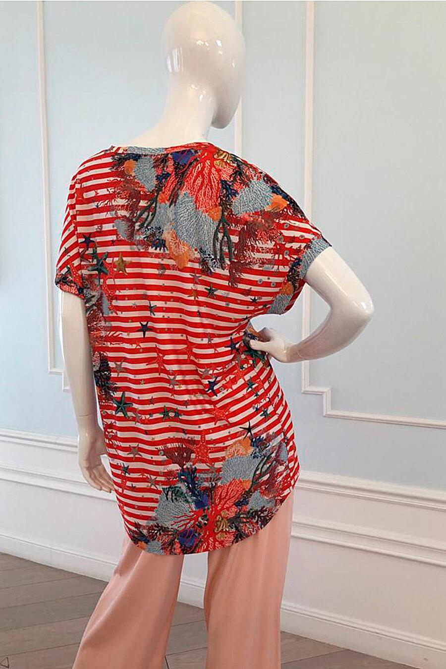 Туника для женщин VEMINA 708197 купить оптом от производителя. Совместная покупка женской одежды в OptMoyo