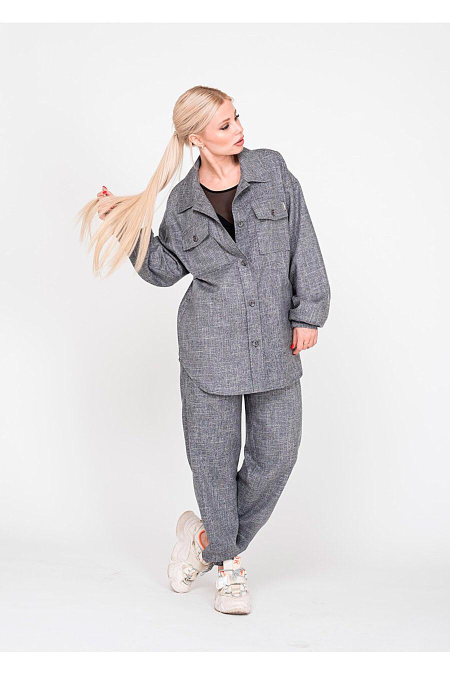 Костюм (Рубашка+Брюки) ARGENT (708201), купить в Moyo.moda