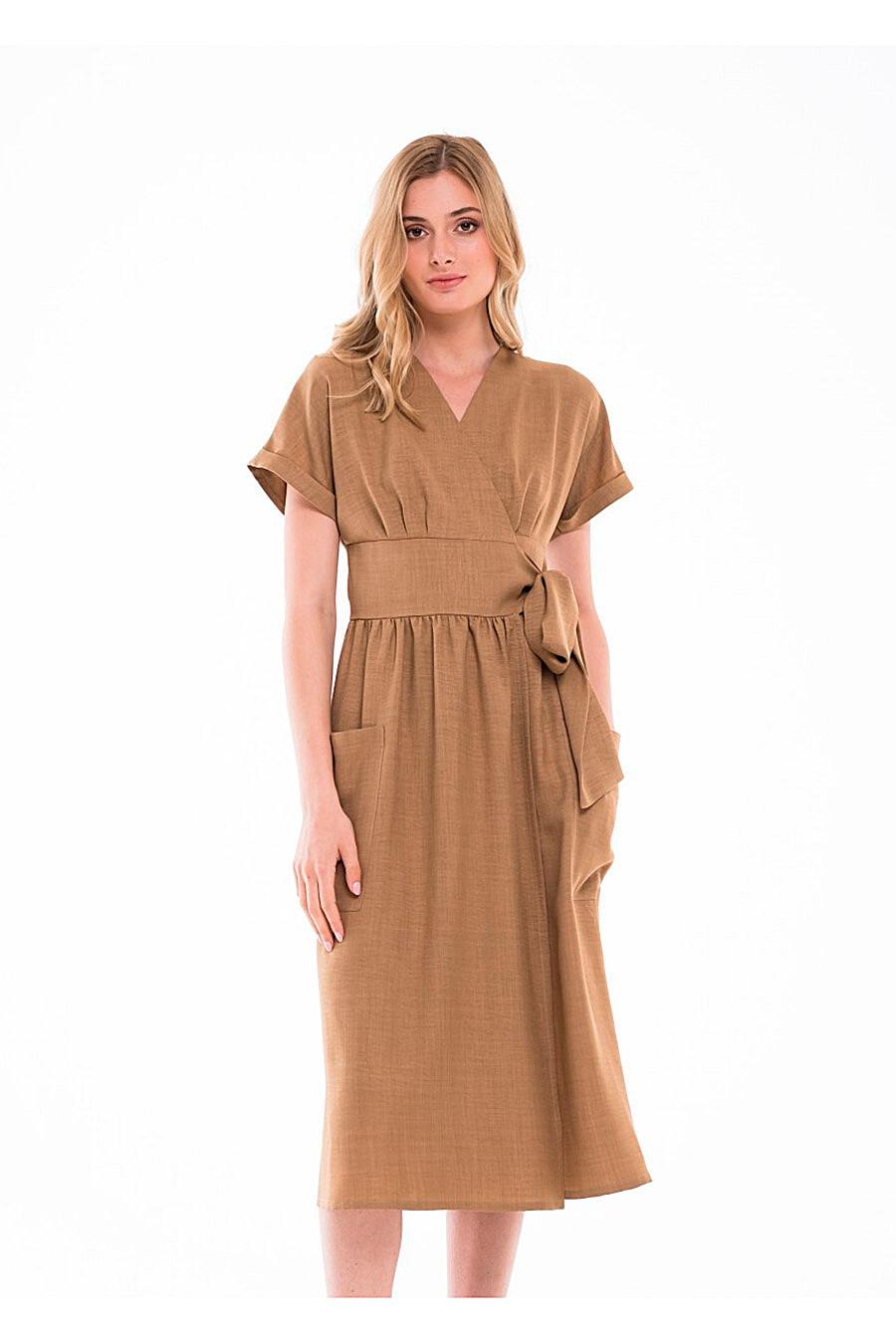 Платье ARGENT (708213), купить в Moyo.moda