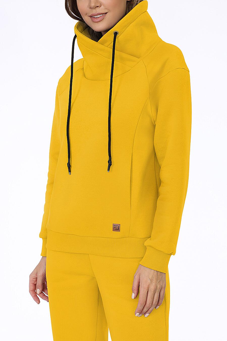 Костюм (Брюки+Худи) для женщин EZANNA 708237 купить оптом от производителя. Совместная покупка женской одежды в OptMoyo