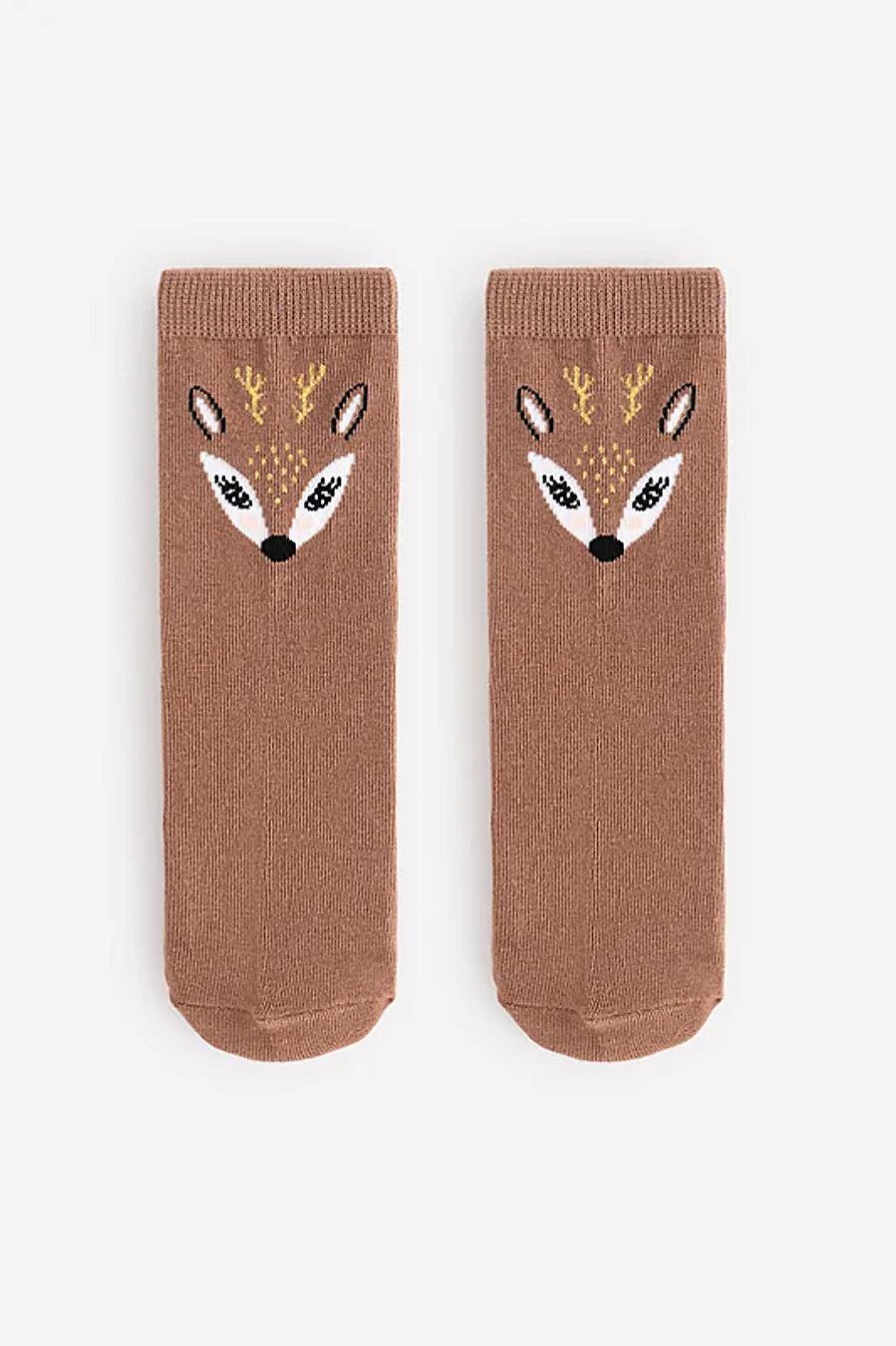 Носки CROCKID (708284), купить в Moyo.moda