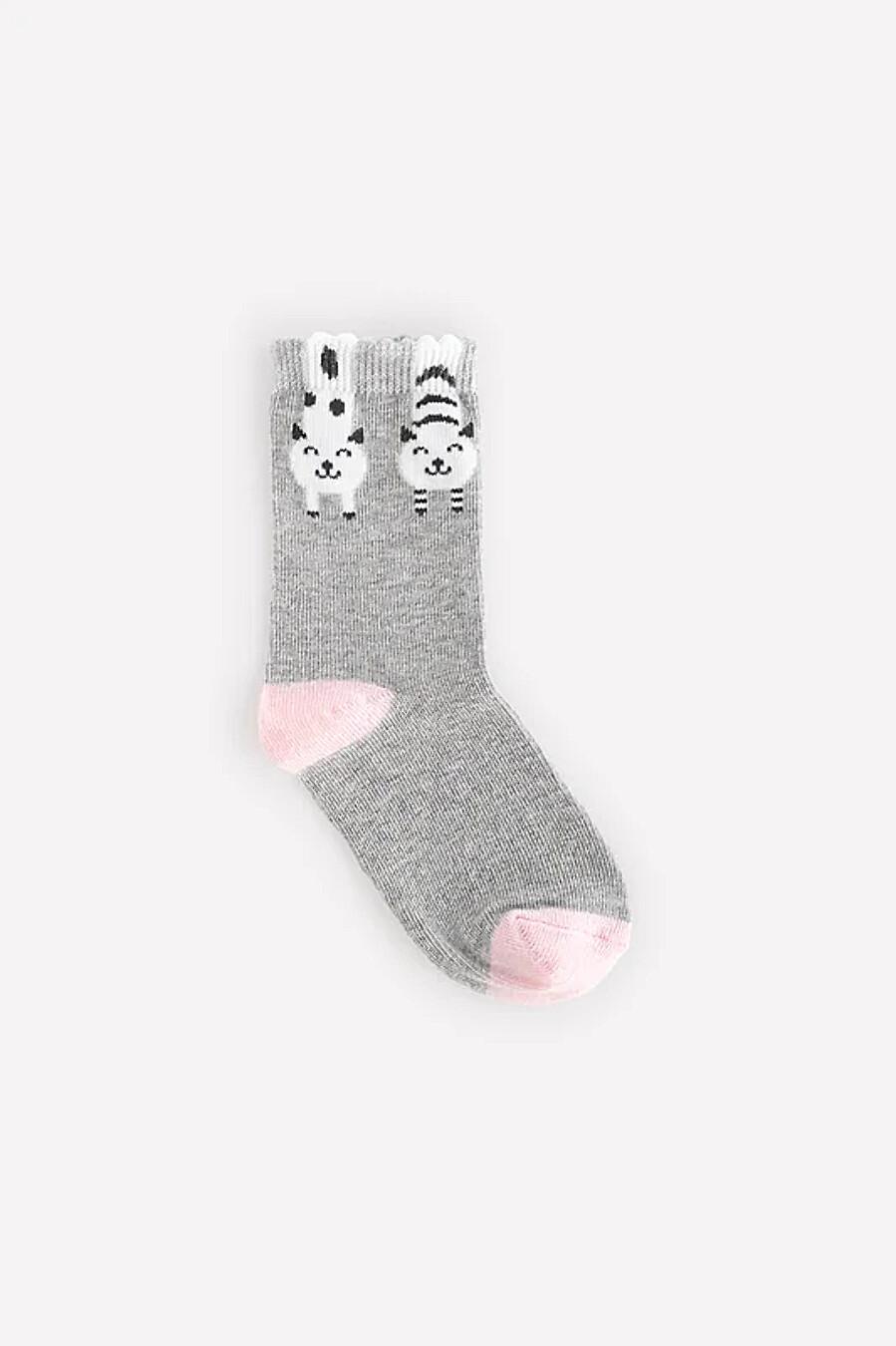 Носки CROCKID (708295), купить в Moyo.moda