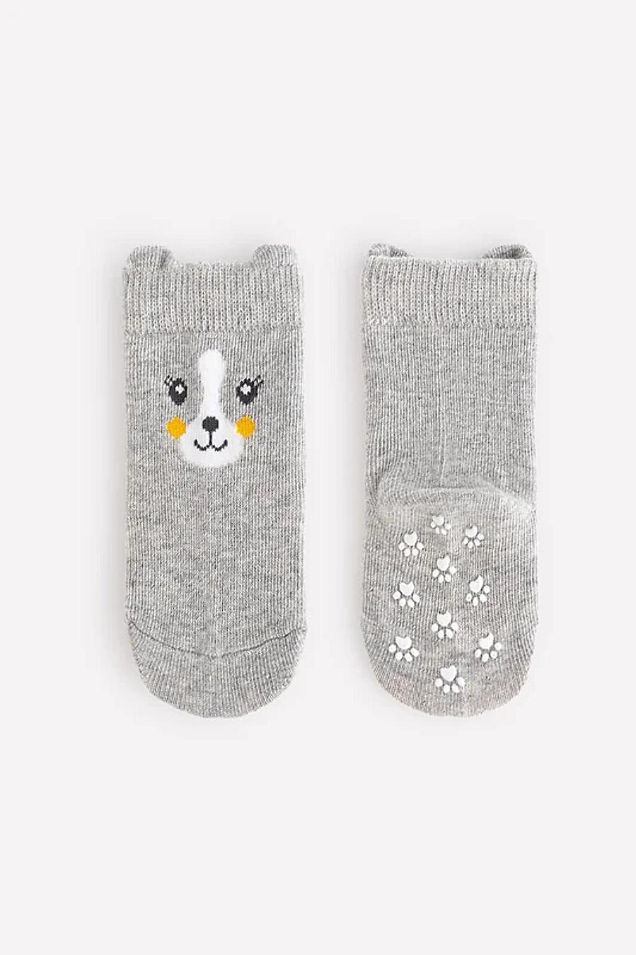 Носки CROCKID (708296), купить в Moyo.moda