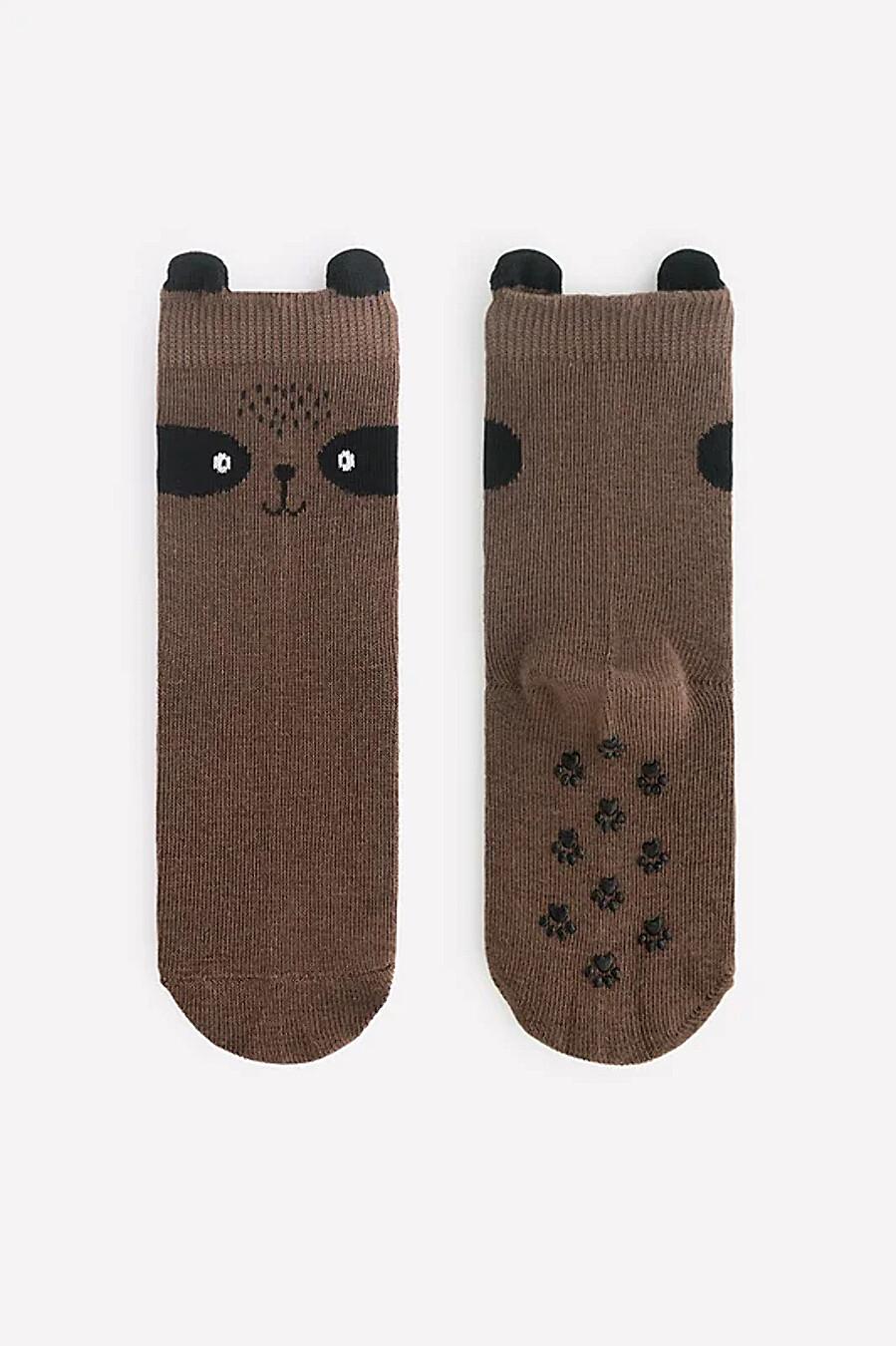 Носки CROCKID (708297), купить в Moyo.moda