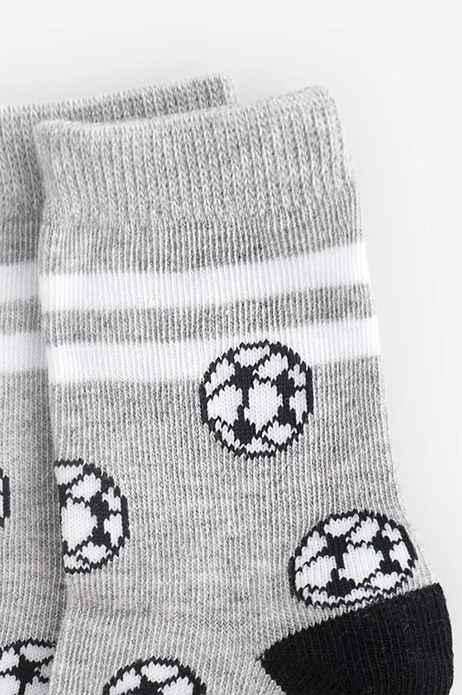 Носки CROCKID (708303), купить в Moyo.moda