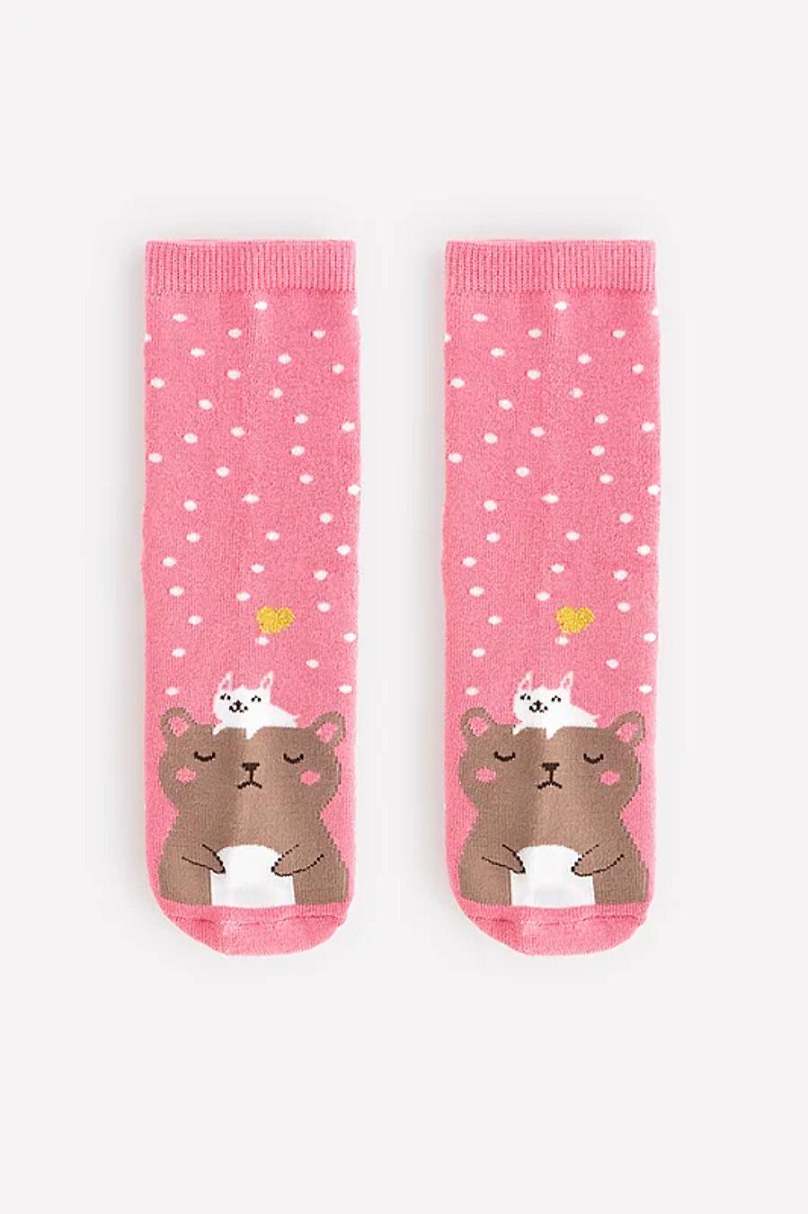 Носки CROCKID (708318), купить в Moyo.moda