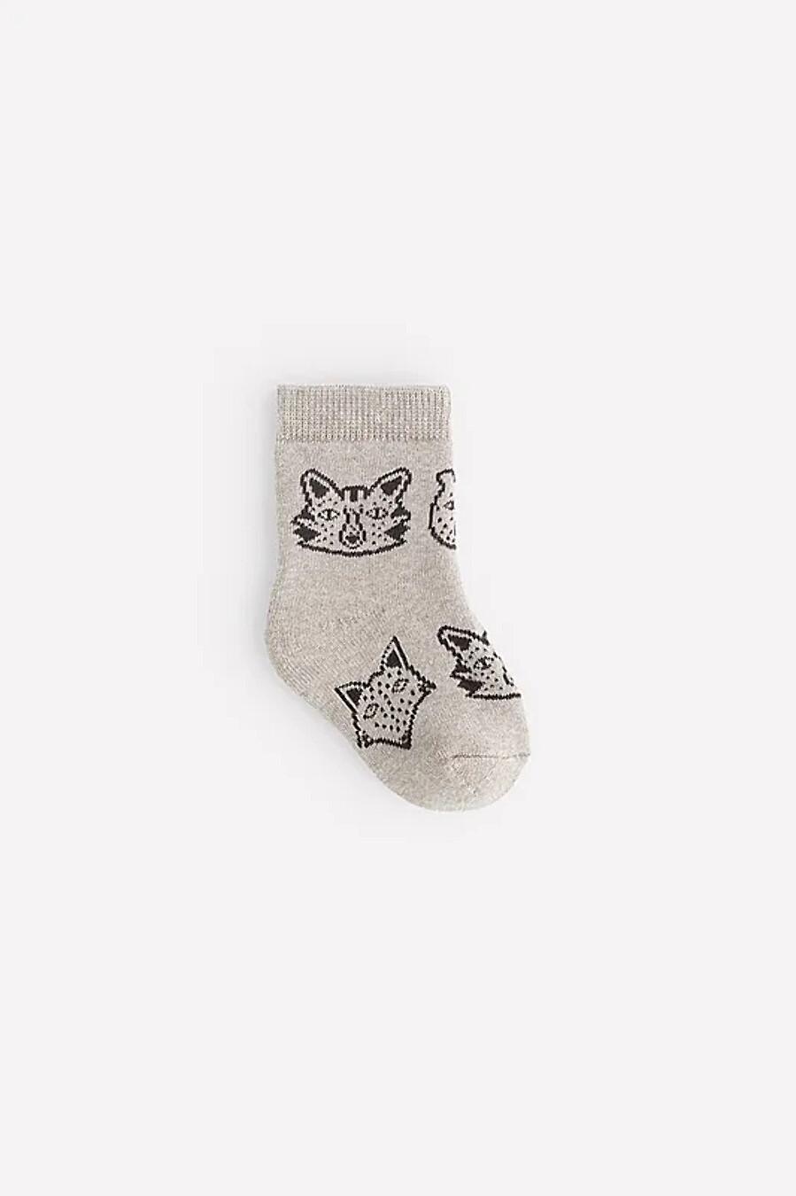 Носки CROCKID (708326), купить в Moyo.moda