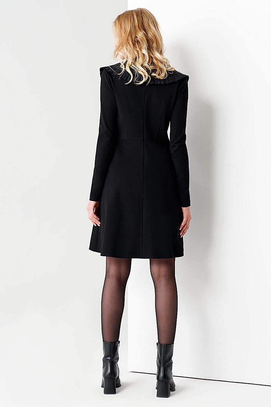 Платье для женщин PANDA 708395 купить оптом от производителя. Совместная покупка женской одежды в OptMoyo