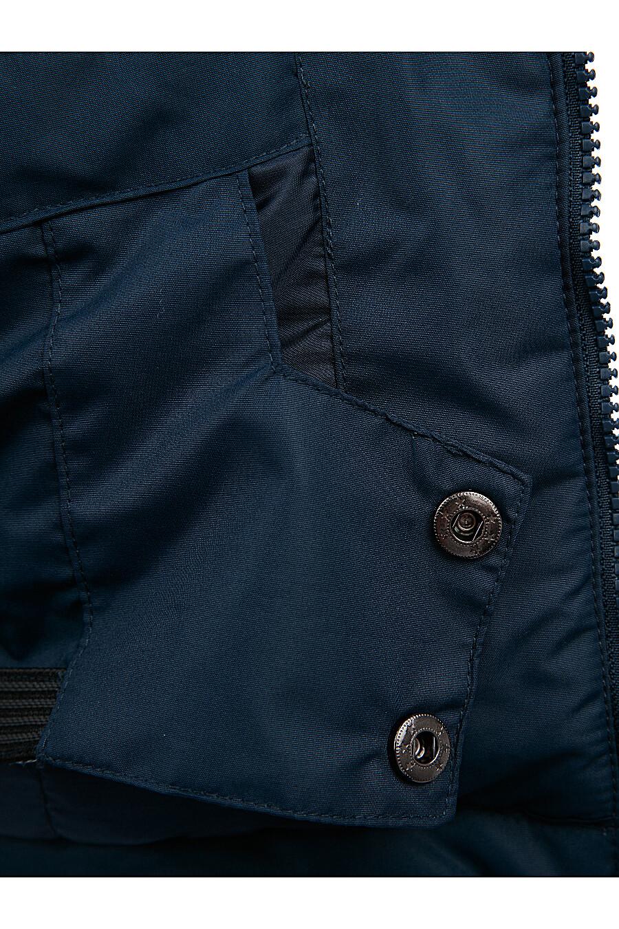 Куртка PLAYTODAY (708414), купить в Moyo.moda