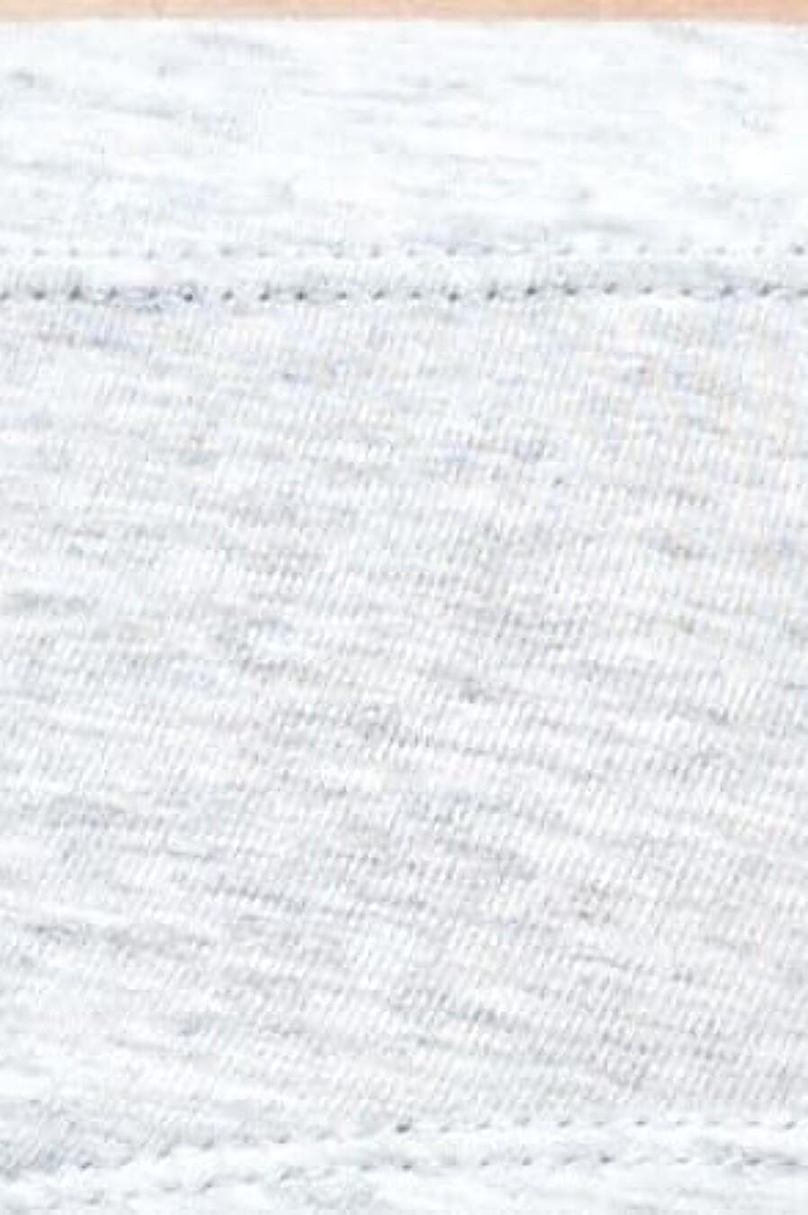 Трусы 2шт MARK FORMELLE (708438), купить в Moyo.moda