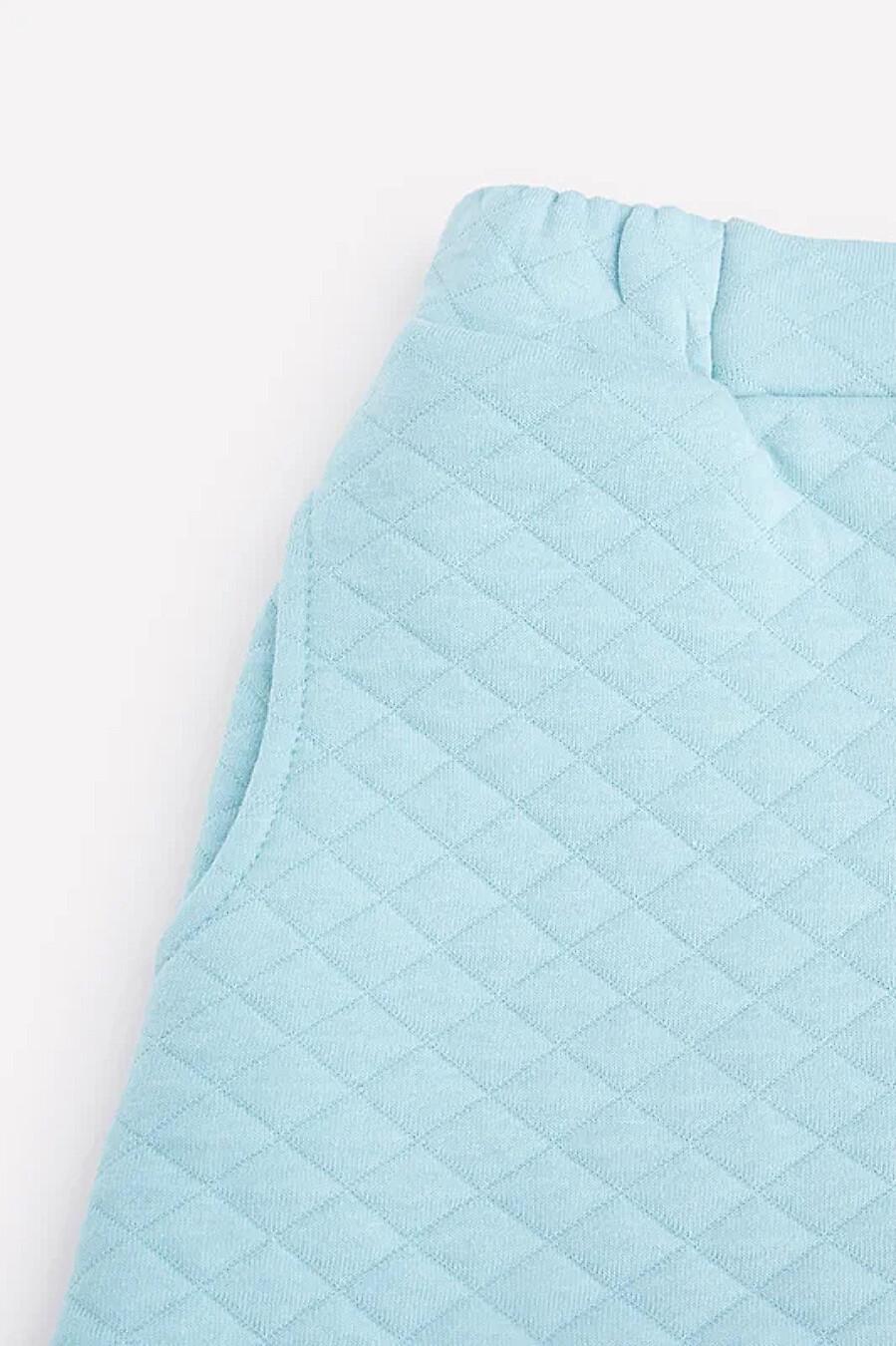 Юбка CROCKID (708478), купить в Moyo.moda