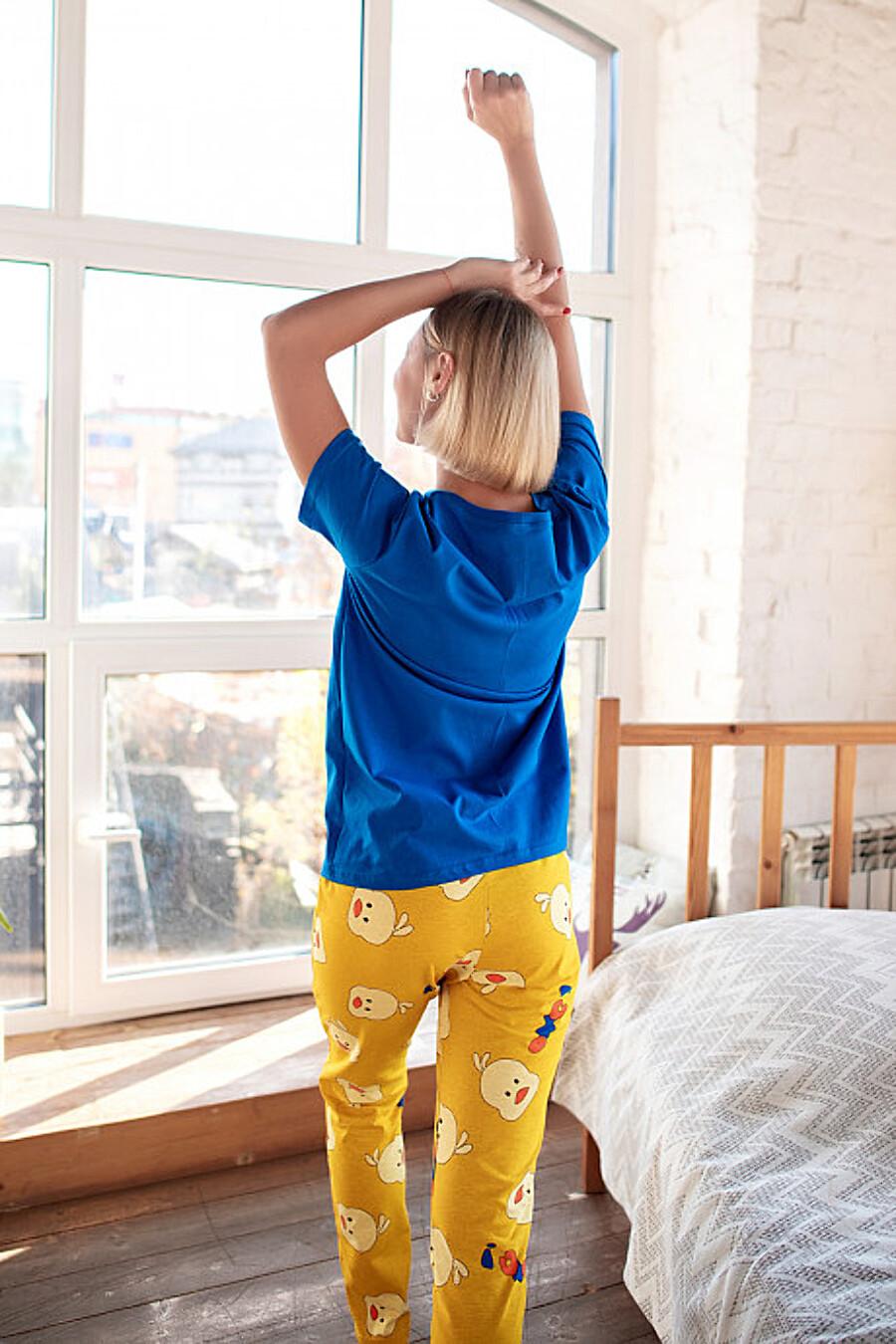 Костюм (туника+брюки) для женщин ALTEX 708749 купить оптом от производителя. Совместная покупка женской одежды в OptMoyo