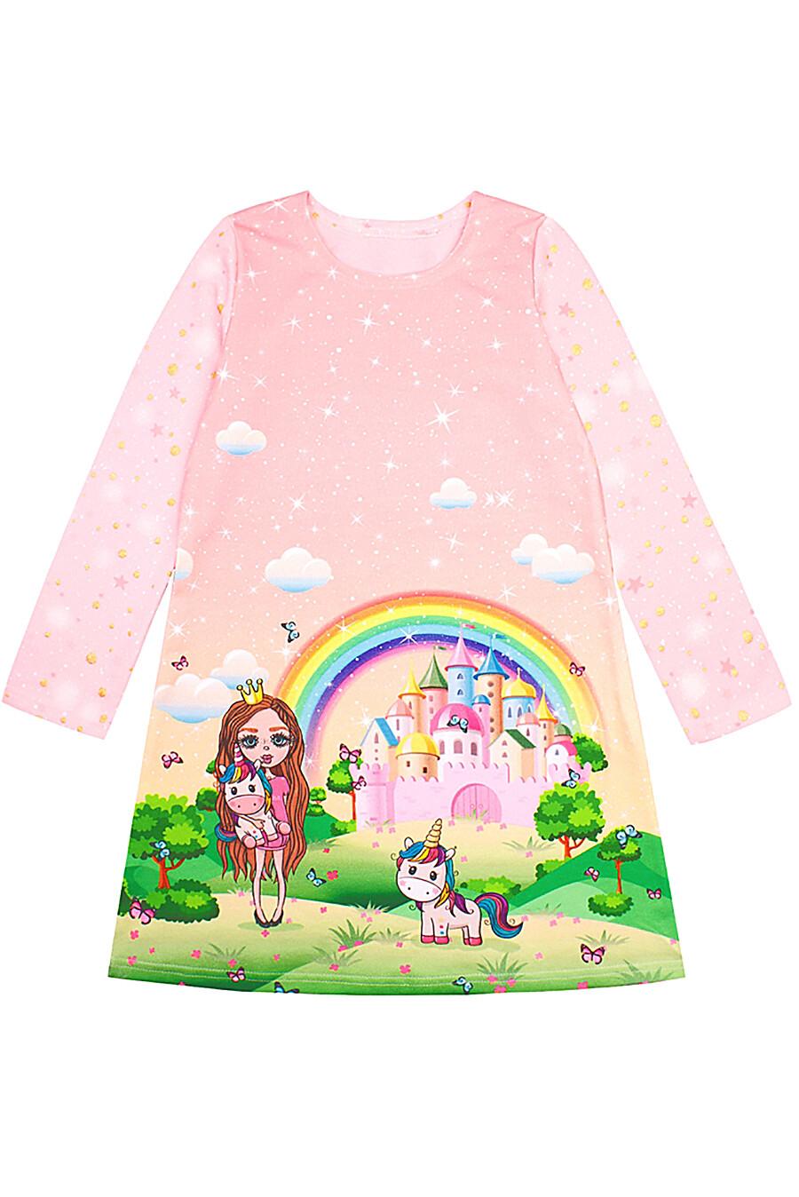 Платье для девочек АПРЕЛЬ 708761 купить оптом от производителя. Совместная покупка детской одежды в OptMoyo