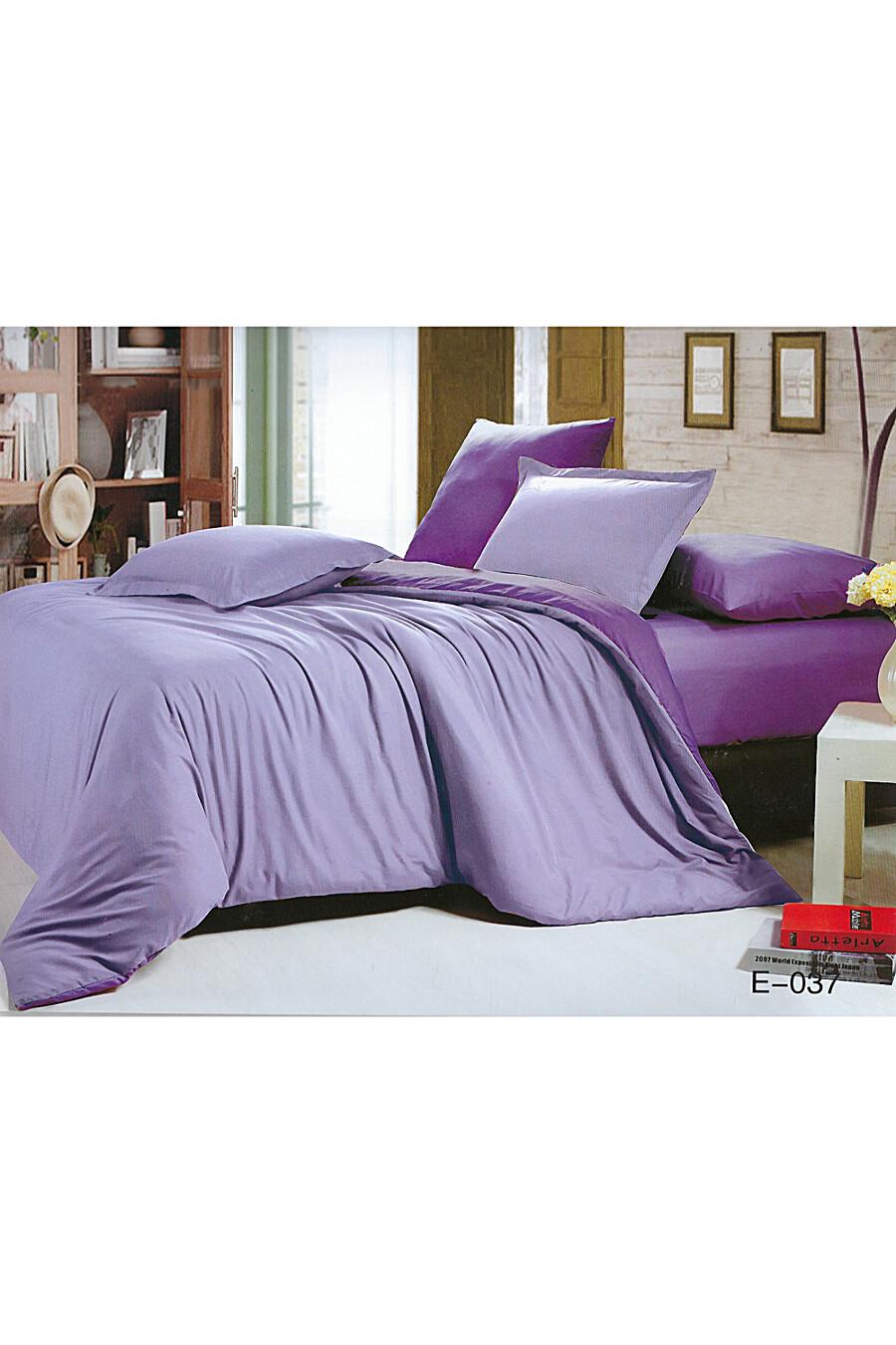 Комплект постельного белья #72105