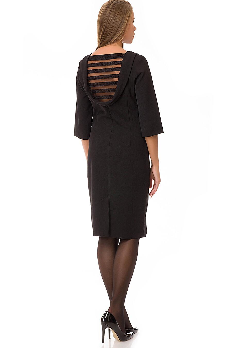 Платье #72336