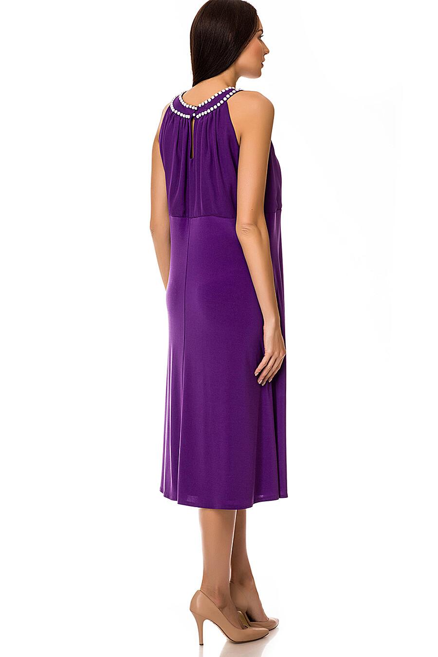 Платье #73195