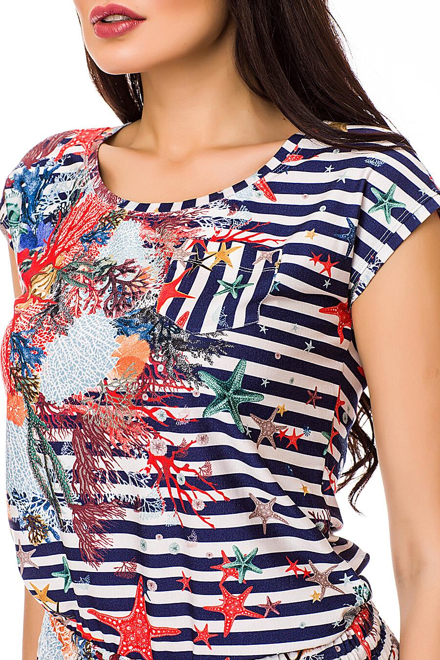 Блузка #73392