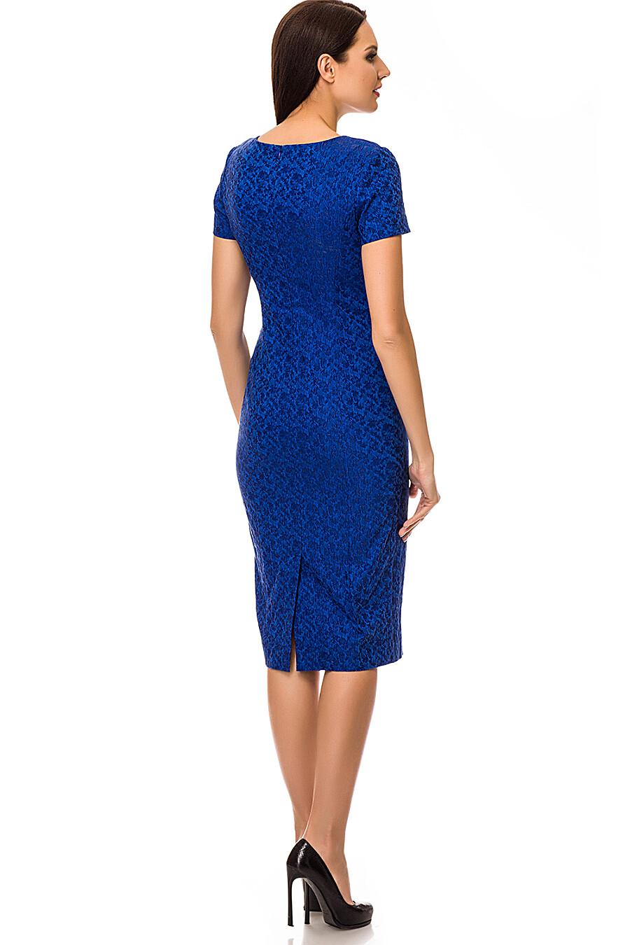 Платье #73433