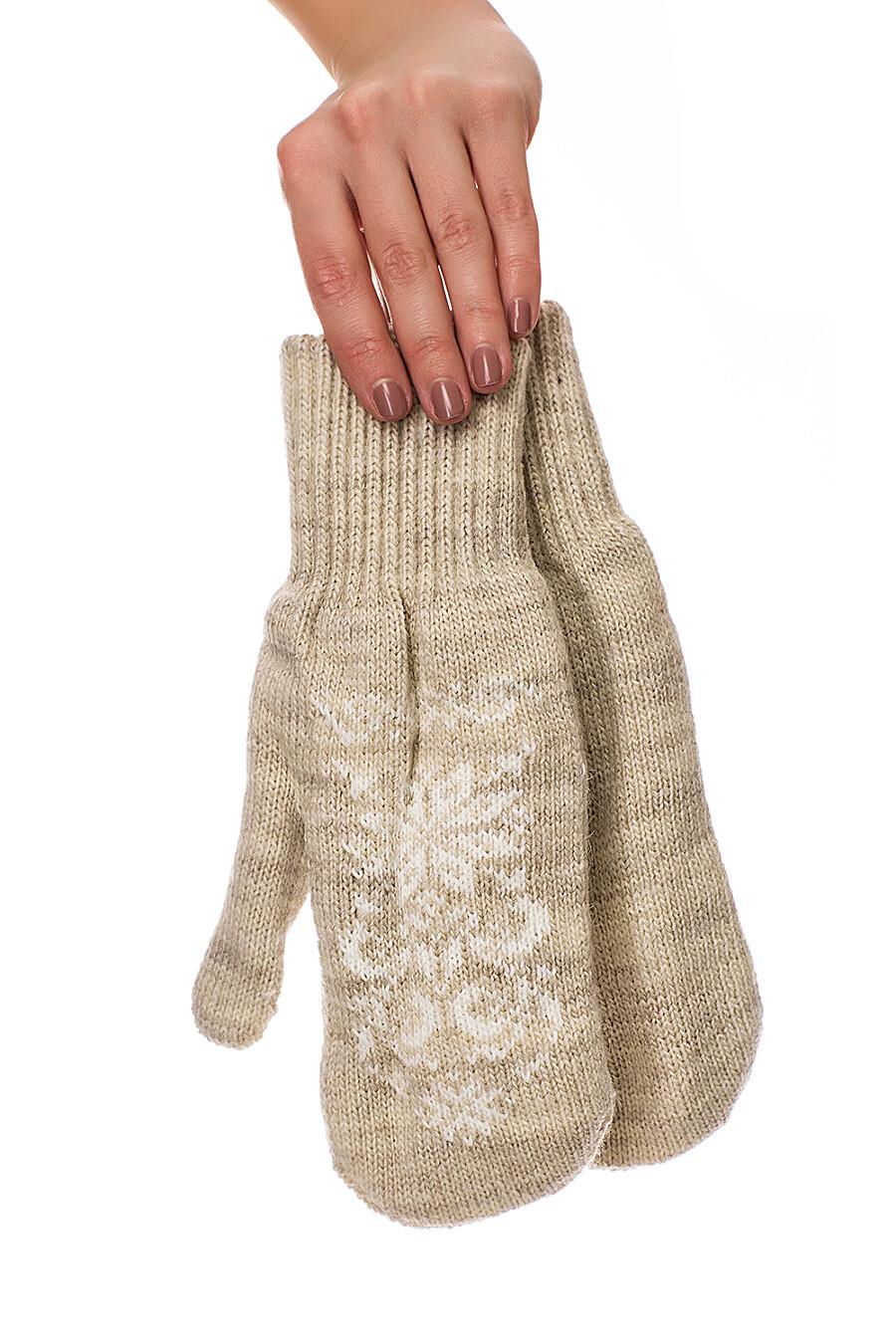 Варежки VAY (73990), купить в Moyo.moda