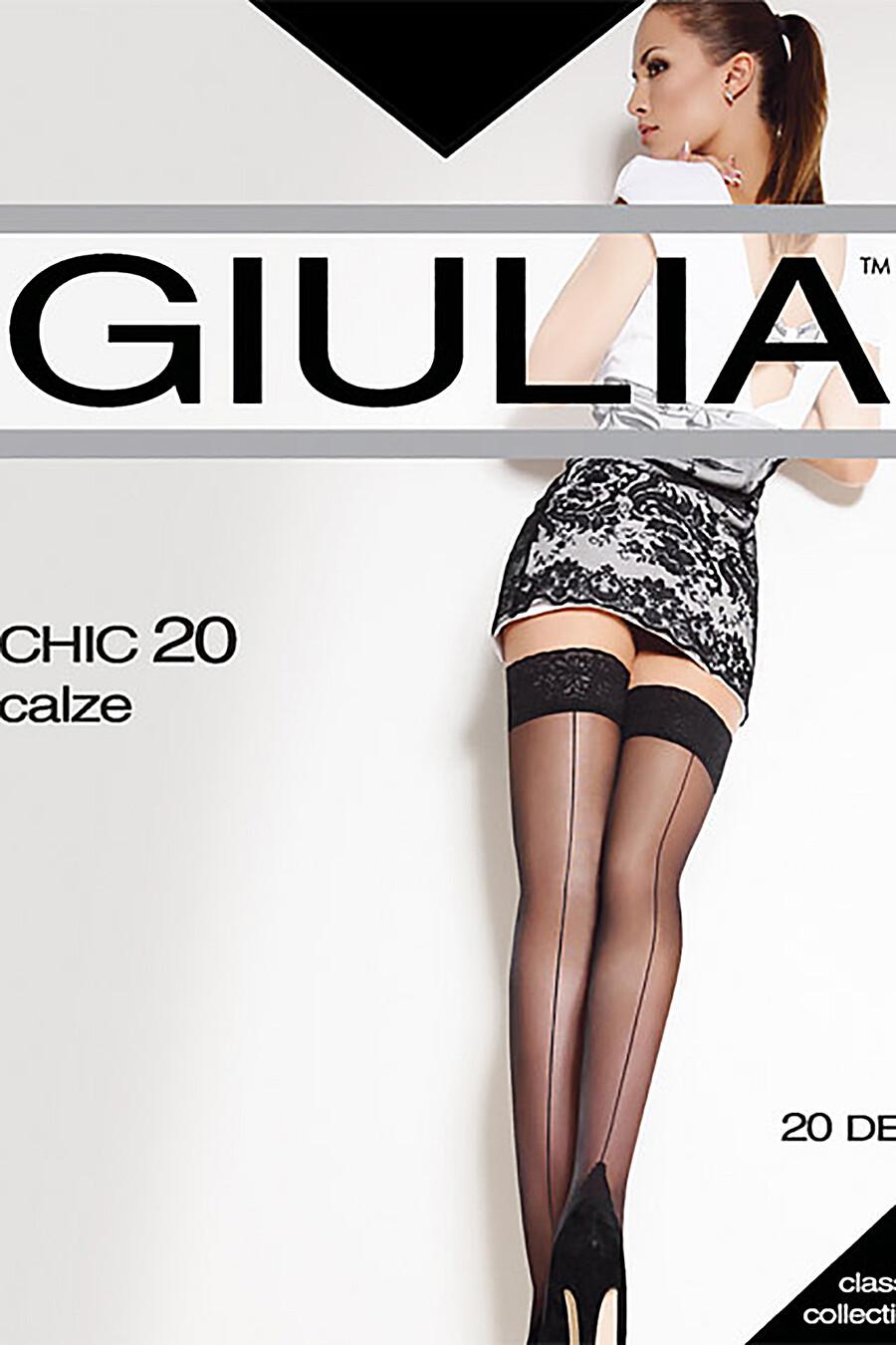 Чулки GIULIA (74442), купить в Moyo.moda