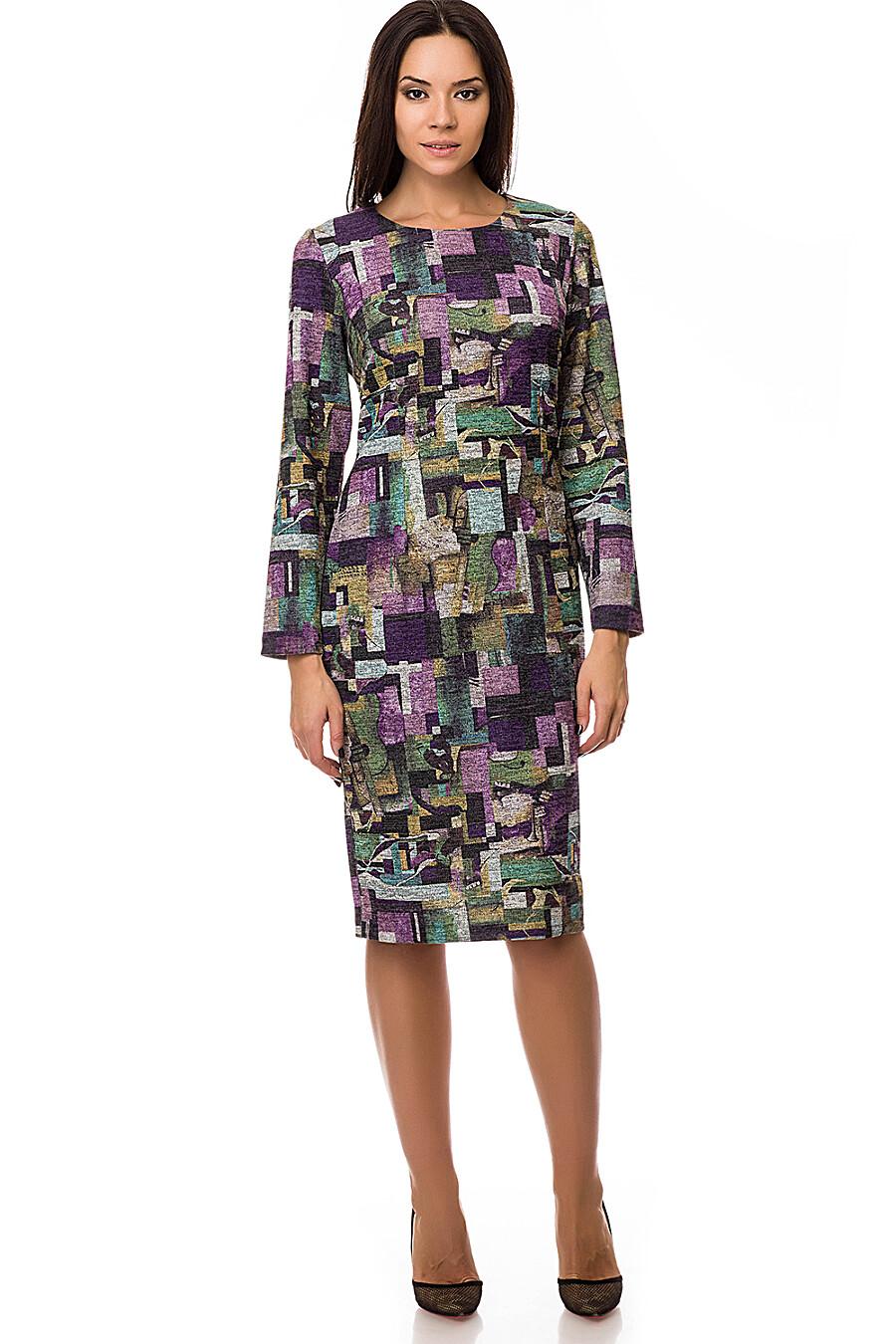Платье AMARTI (74586), купить в Moyo.moda