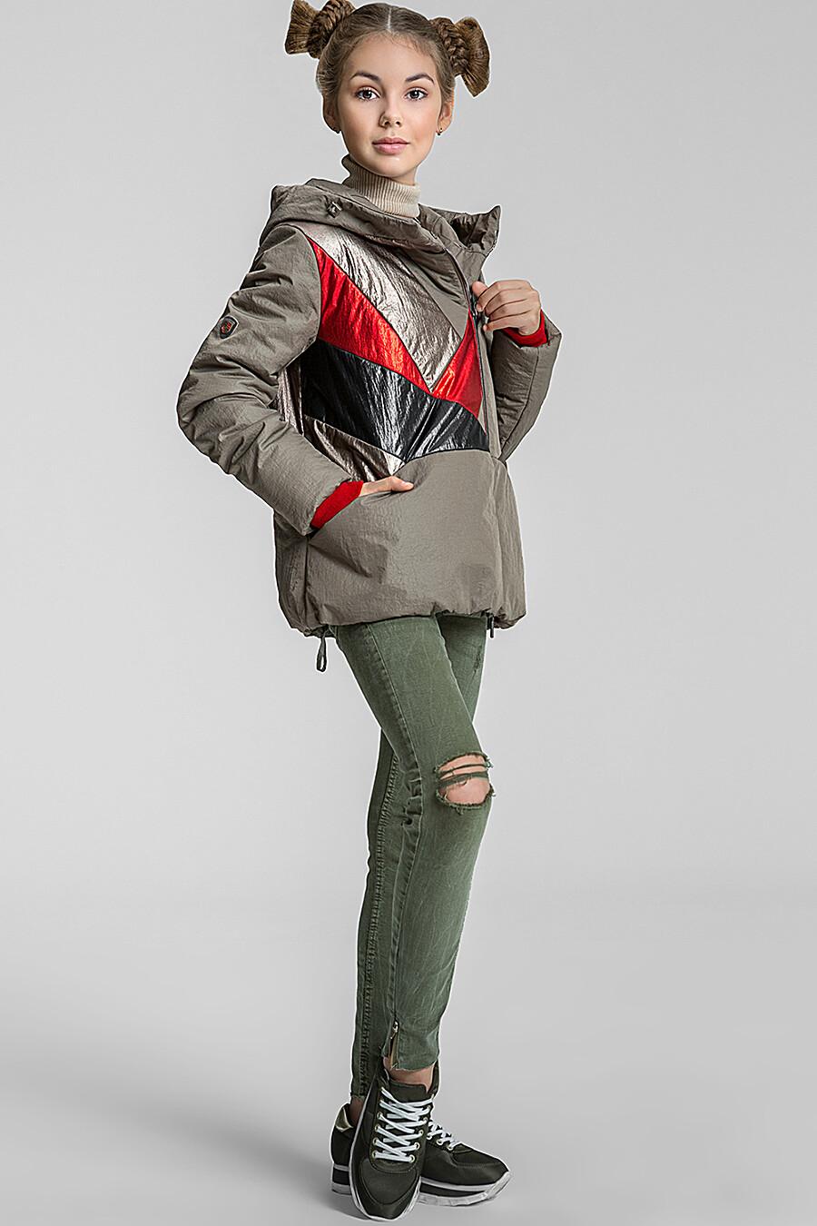 Куртка #75230