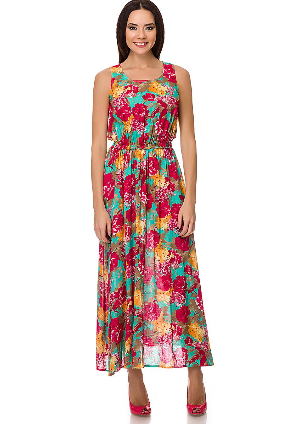 Платье #75423