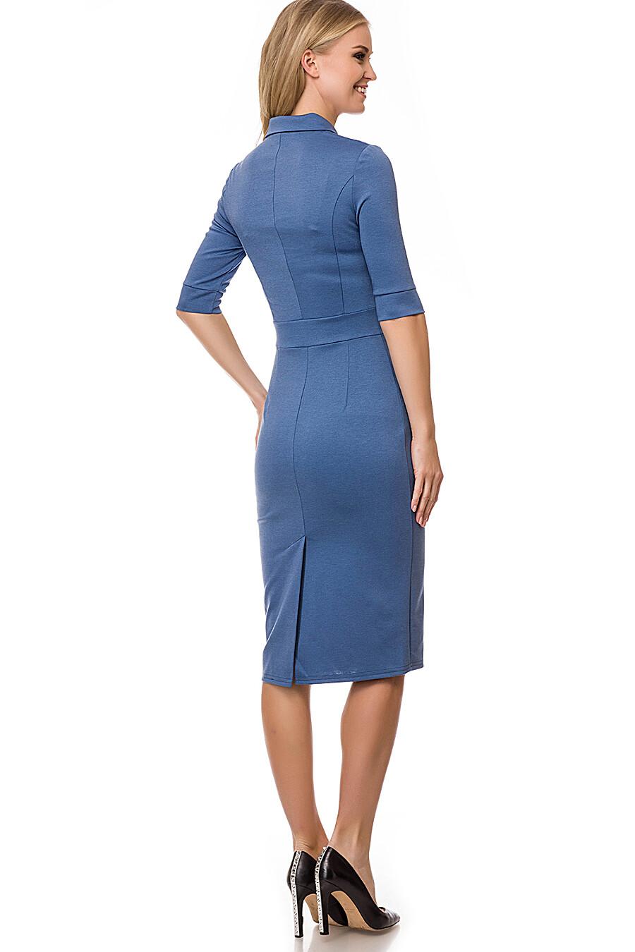 Платье #75656