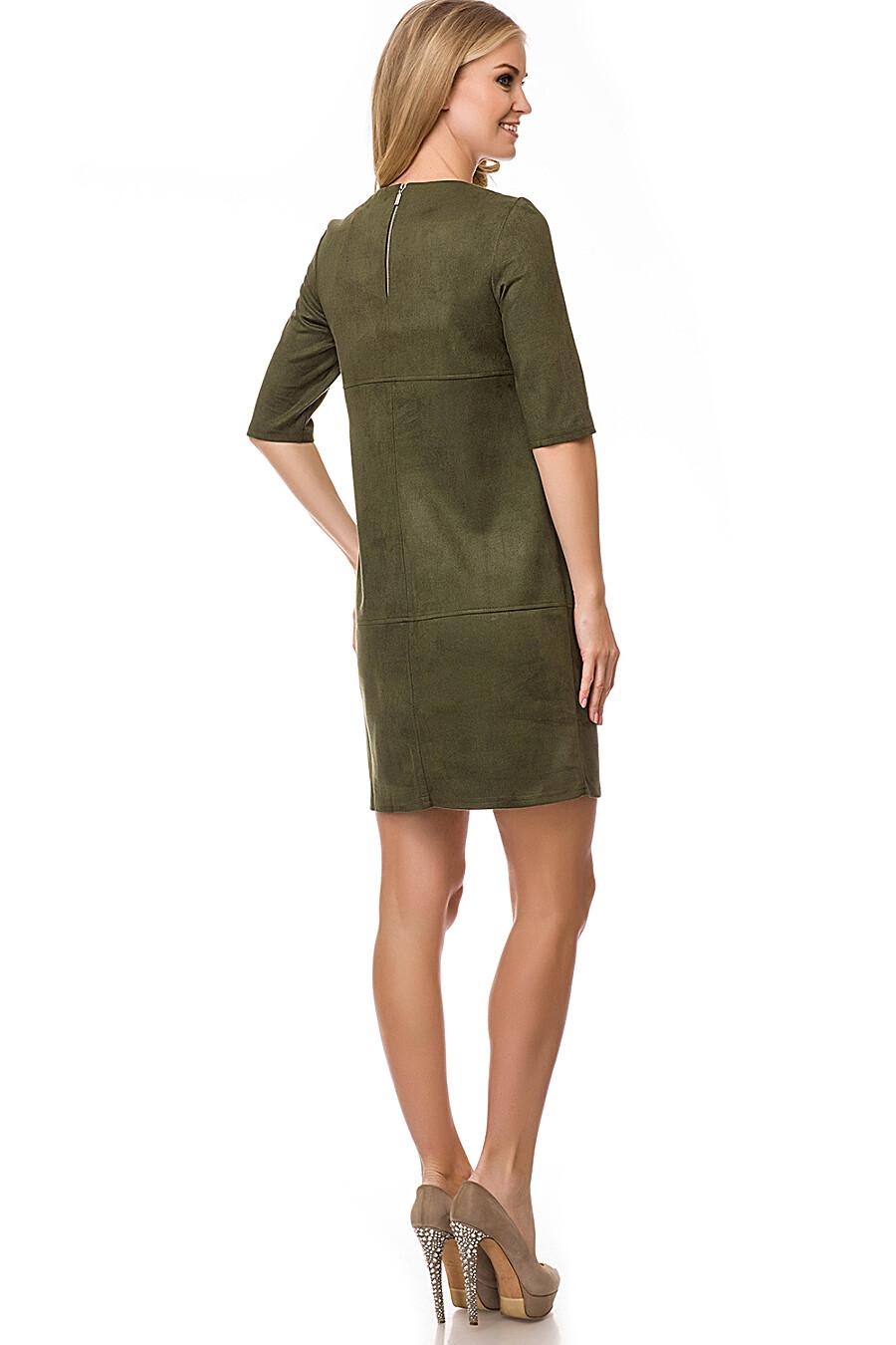 Платье #75664