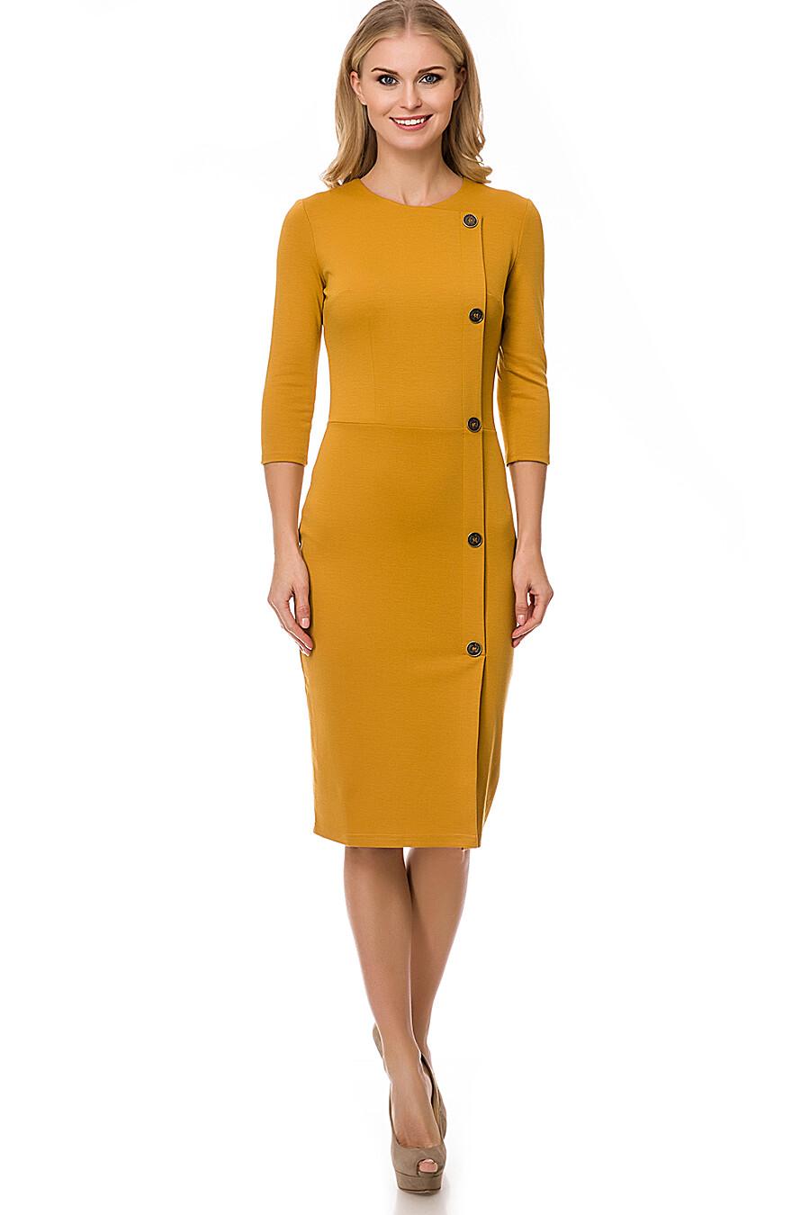 Платье #75668