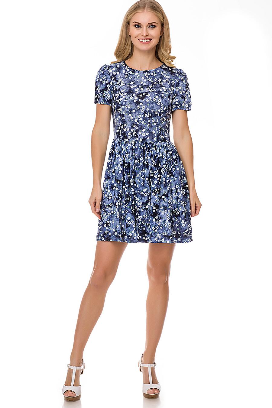 Платье #75679