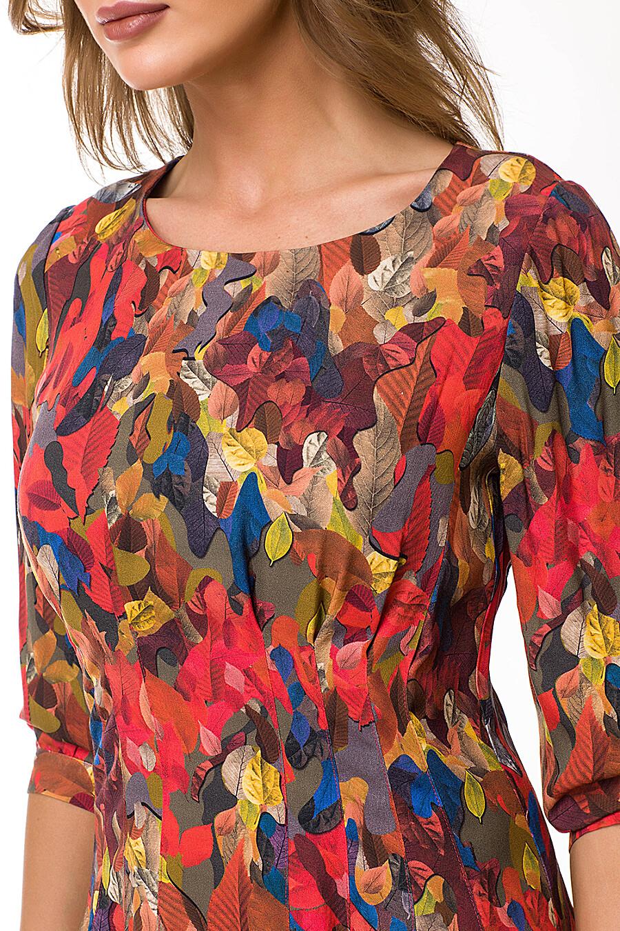 Платье Vemina (76410), купить в Moyo.moda