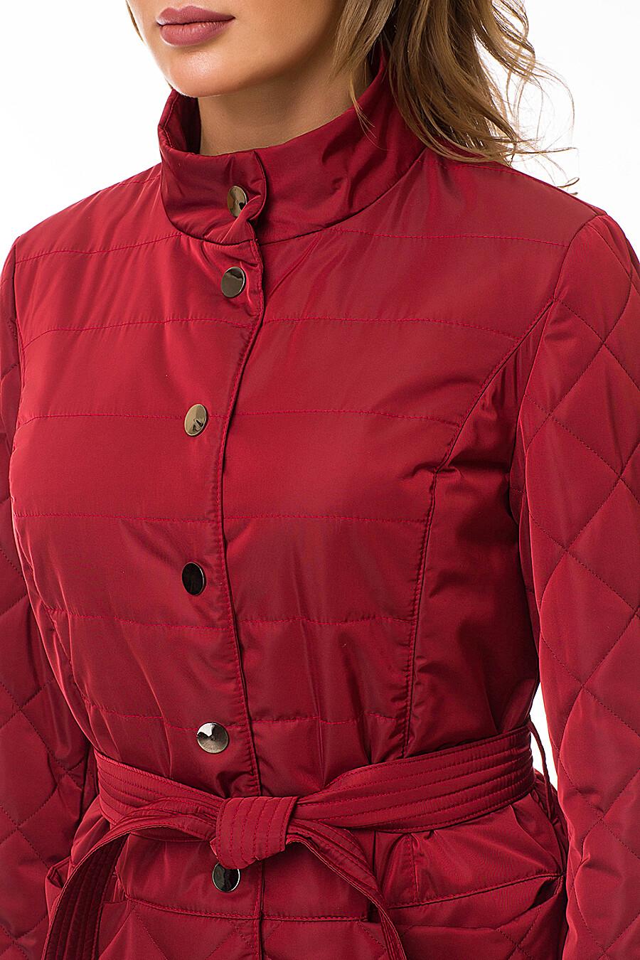 Куртка DIWAY (76966), купить в Moyo.moda